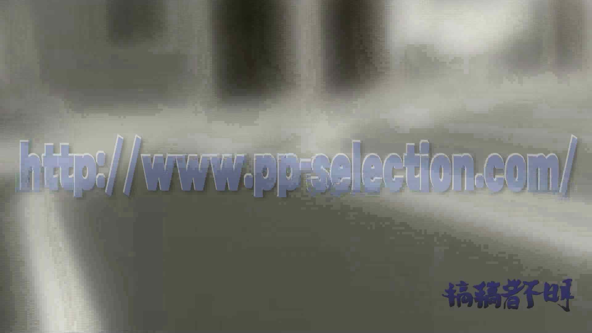 無料 ヒトニアラヅNo.14 予告編正真正銘な純白無垢を汚す~ おまんこ無修正 | 盗撮エロすぎ  102連発 5