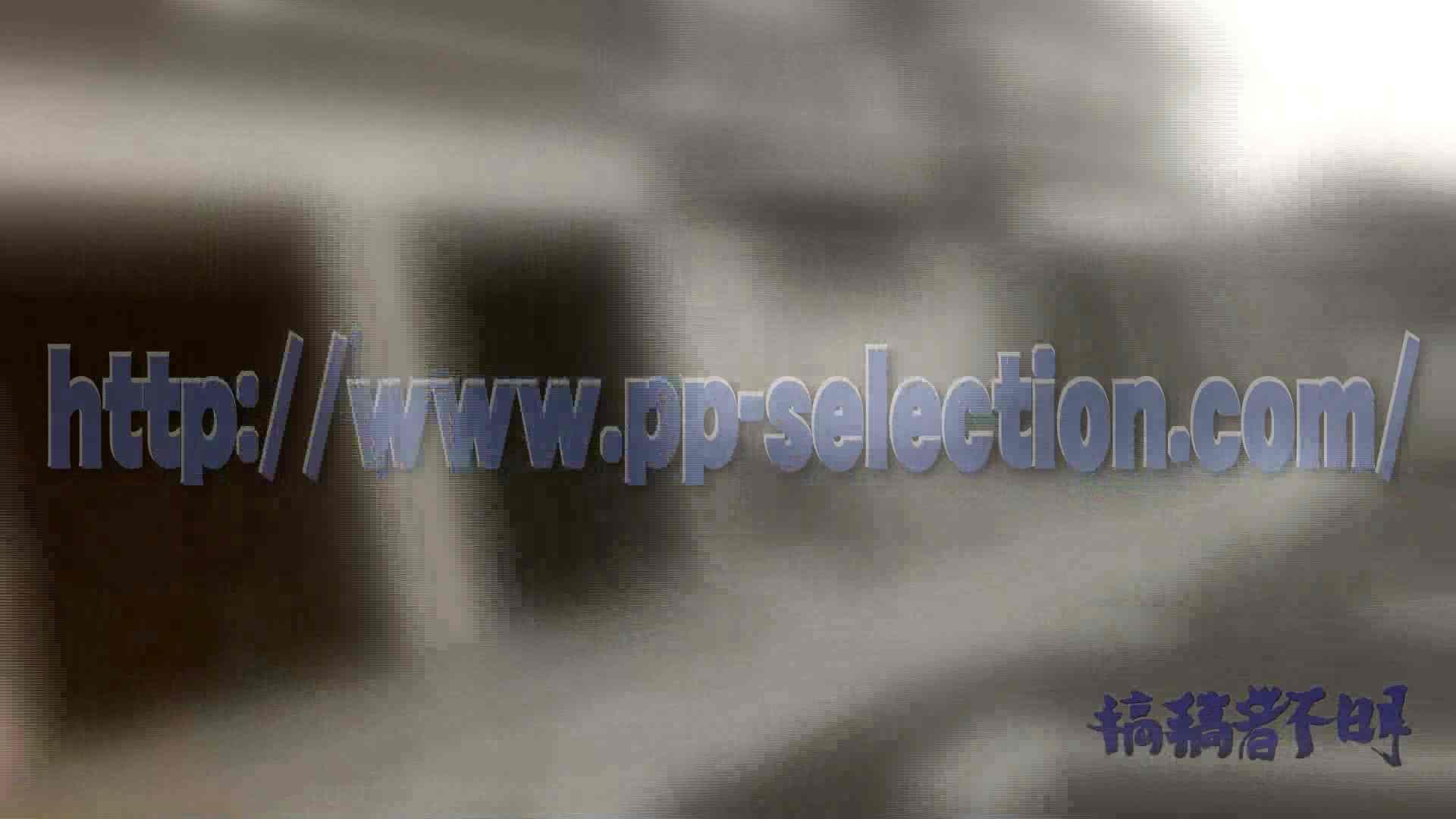 無料 ヒトニアラヅNo.14 予告編正真正銘な純白無垢を汚す~ おまんこ無修正 | 盗撮エロすぎ  102連発 31