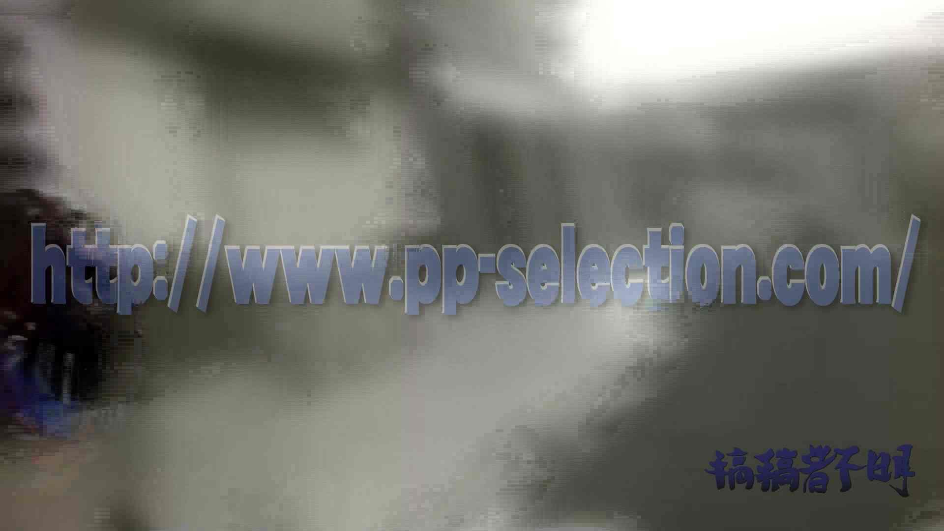 無料 ヒトニアラヅNo.14 予告編正真正銘な純白無垢を汚す~ おまんこ無修正 | 盗撮エロすぎ  102連発 35