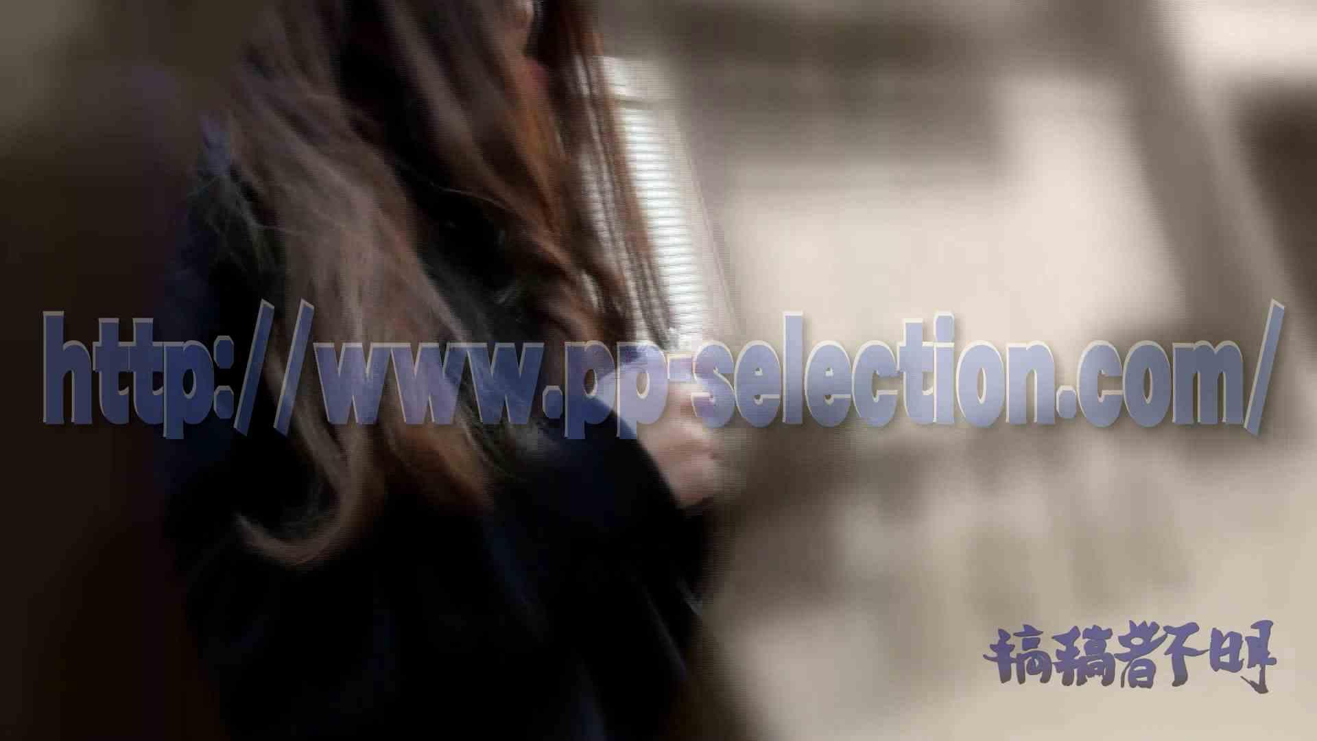 無料 ヒトニアラヅNo.14 予告編正真正銘な純白無垢を汚す~ おまんこ無修正 | 盗撮エロすぎ  102連発 63