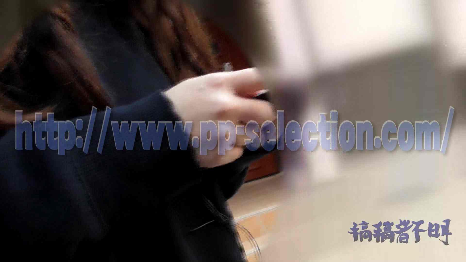 無料 ヒトニアラヅNo.14 予告編正真正銘な純白無垢を汚す~ おまんこ無修正 | 盗撮エロすぎ  102連発 74