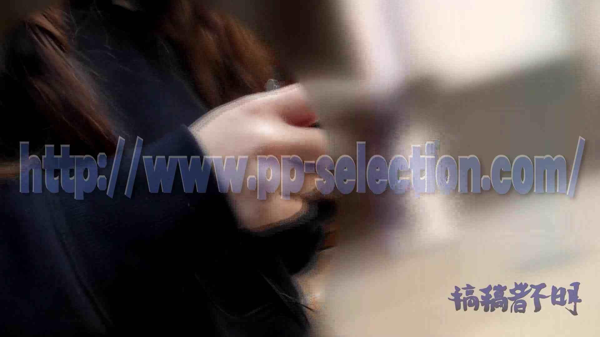 無料 ヒトニアラヅNo.14 予告編正真正銘な純白無垢を汚す~ おまんこ無修正 | 盗撮エロすぎ  102連発 75