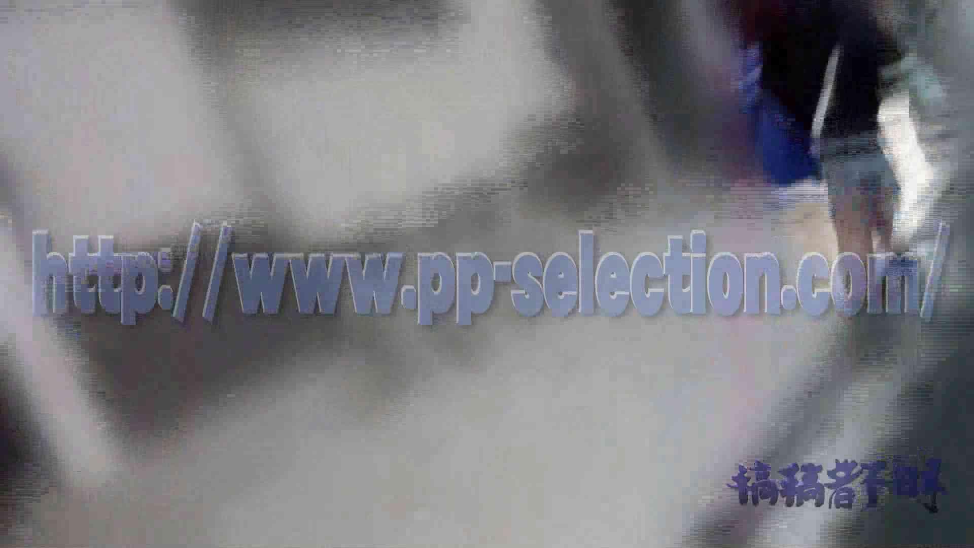 無料 ヒトニアラヅNo.14 予告編正真正銘な純白無垢を汚す~ おまんこ無修正 | 盗撮エロすぎ  102連発 91