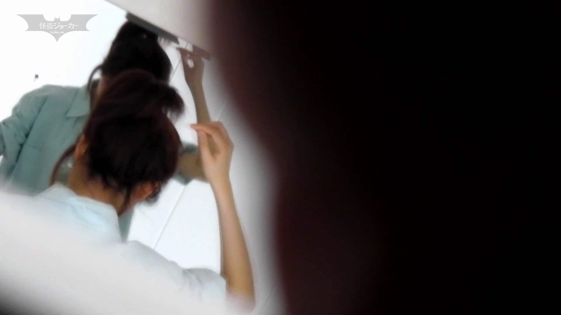 潜入!!台湾名門女学院 Vol.10 進化 潜入エロ調査 | 盗撮エロすぎ  79連発 7
