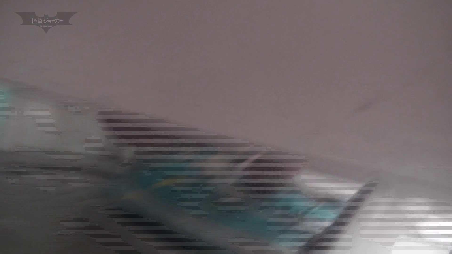 潜入!!台湾名門女学院 Vol.10 進化 潜入エロ調査 | 盗撮エロすぎ  79連発 14