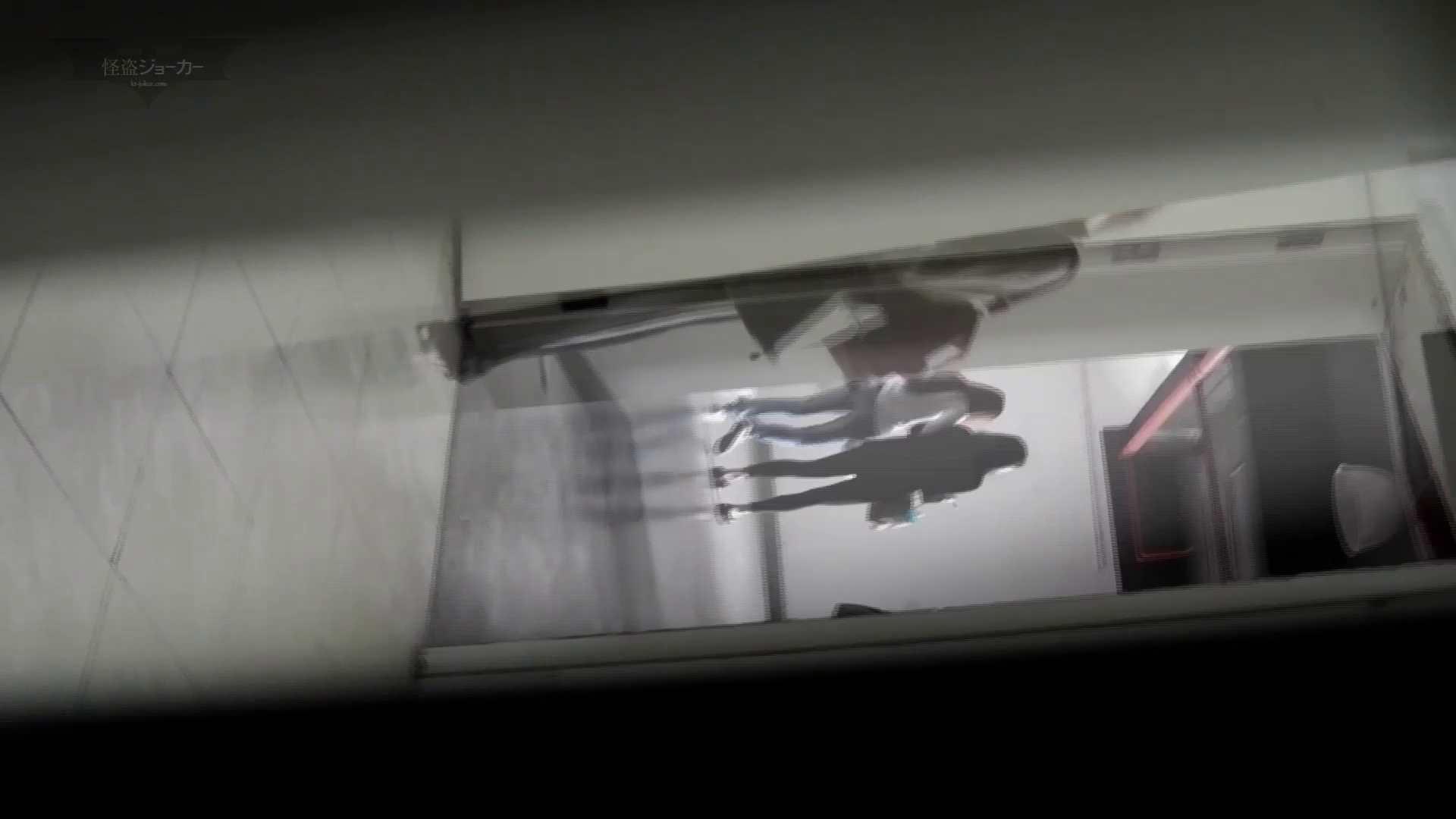 潜入!!台湾名門女学院 Vol.10 進化 潜入エロ調査 | 盗撮エロすぎ  79連発 21