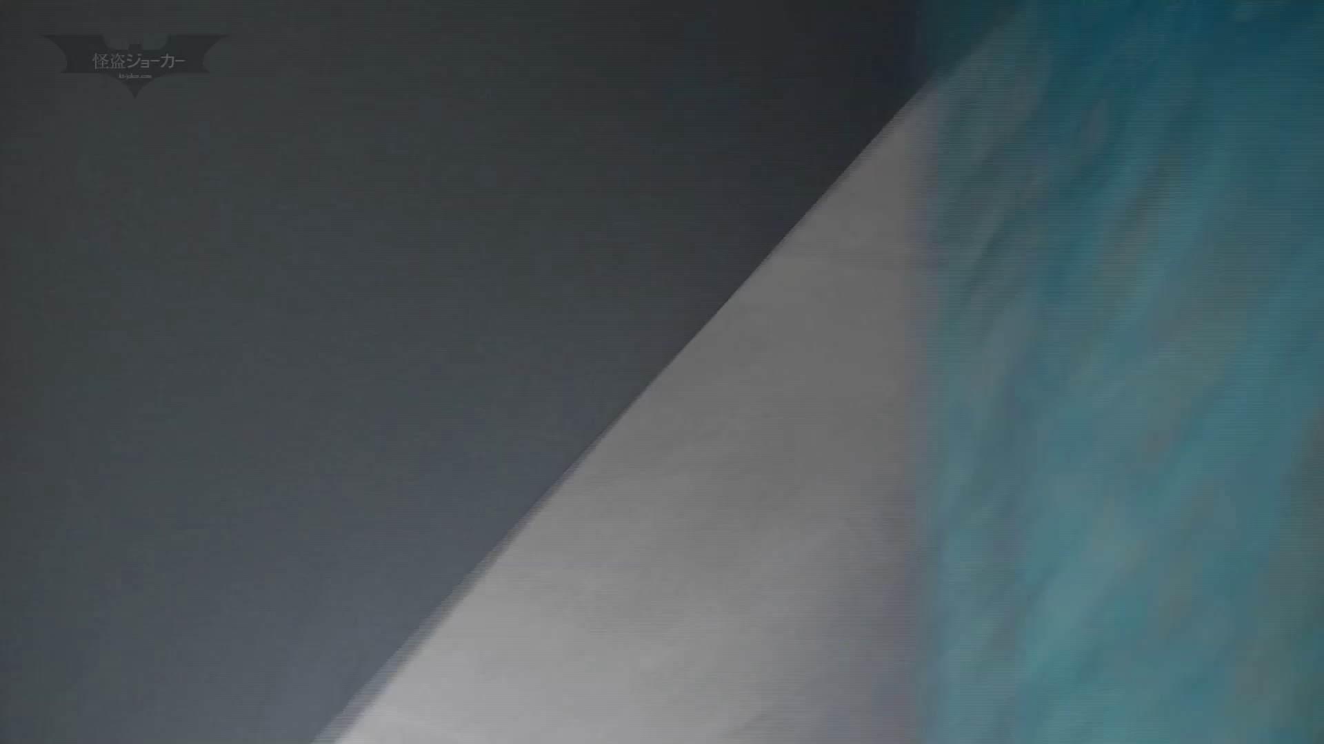 潜入!!台湾名門女学院 Vol.10 進化 潜入エロ調査 | 盗撮エロすぎ  79連発 41