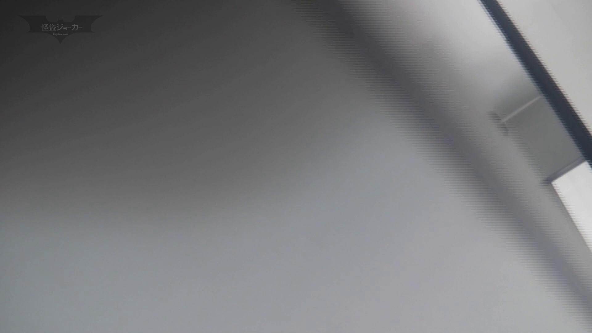潜入!!台湾名門女学院 Vol.10 進化 潜入エロ調査 | 盗撮エロすぎ  79連発 45