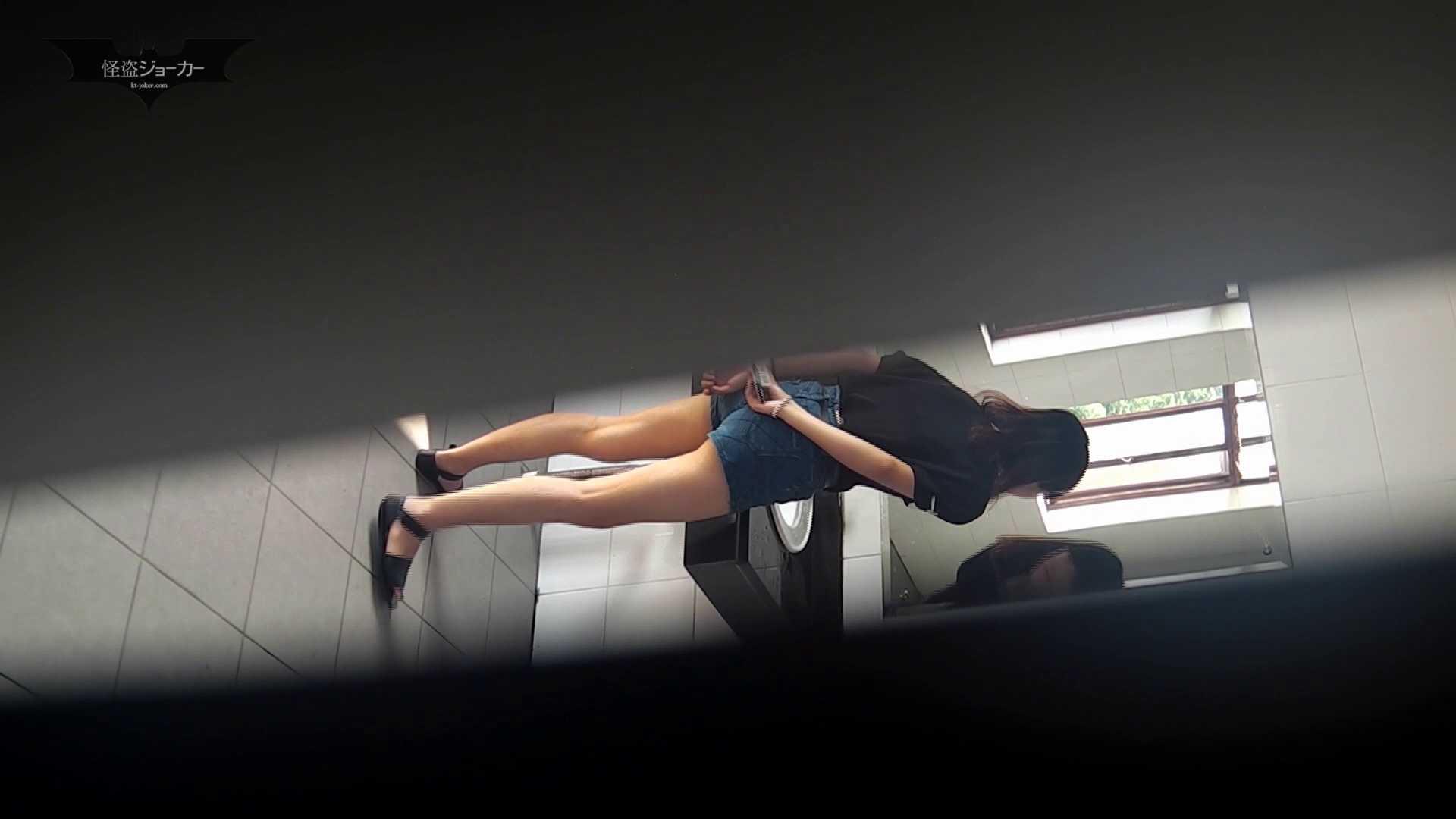 潜入!!台湾名門女学院 Vol.11 三尻同時狩り 美女達のヌード | 盗撮エロすぎ  65連発 15
