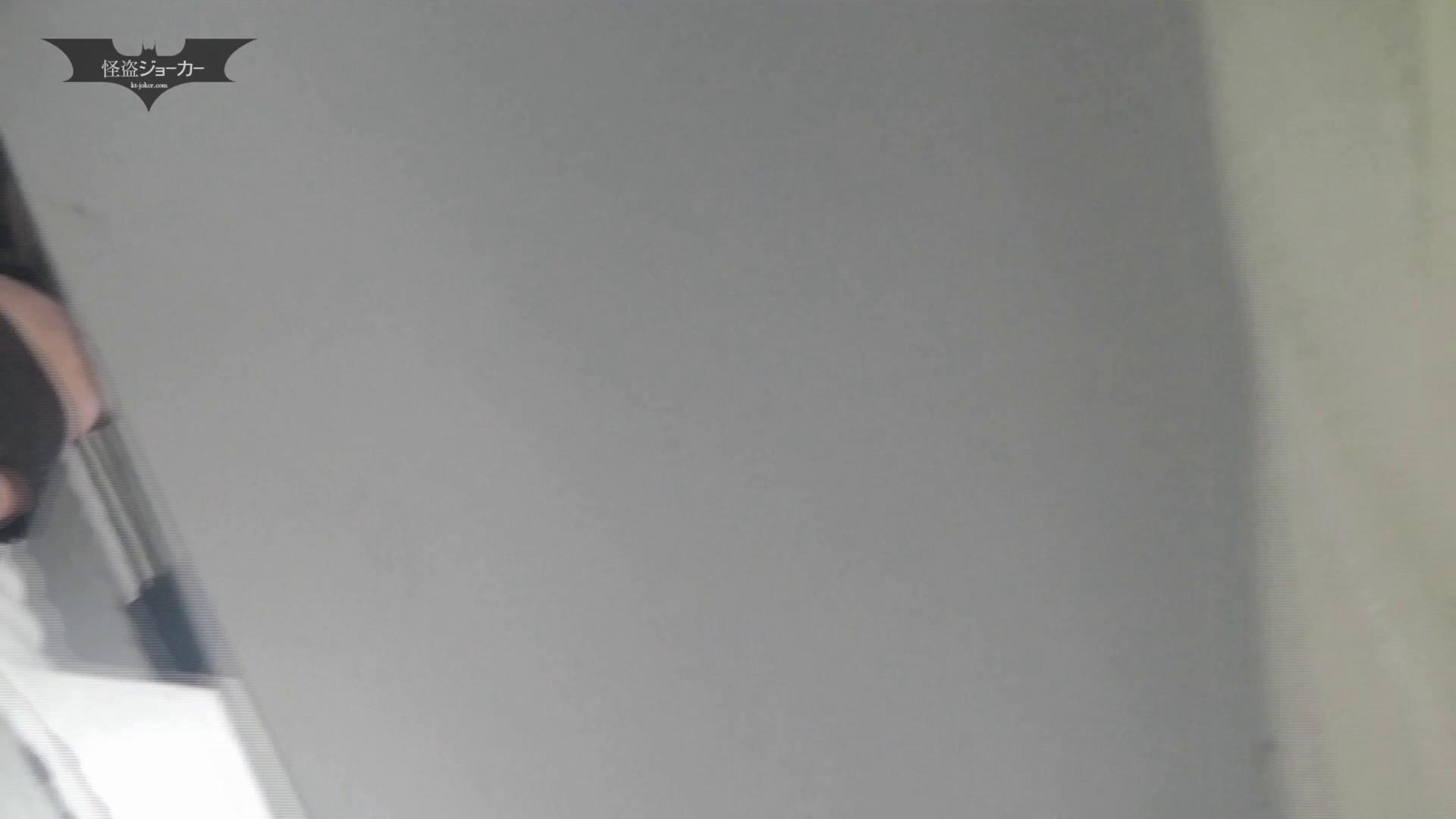 潜入!!台湾名門女学院 Vol.11 三尻同時狩り 美女達のヌード | 盗撮エロすぎ  65連発 23