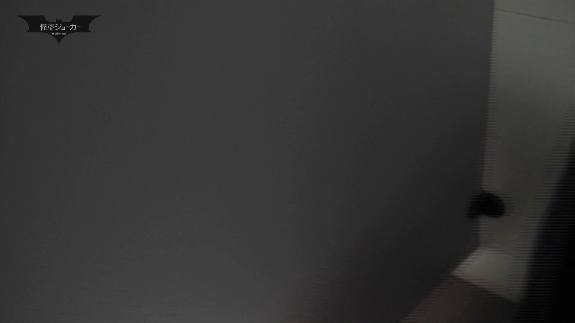 潜入!!台湾名門女学院 Vol.11 三尻同時狩り 美女達のヌード | 盗撮エロすぎ  65連発 54