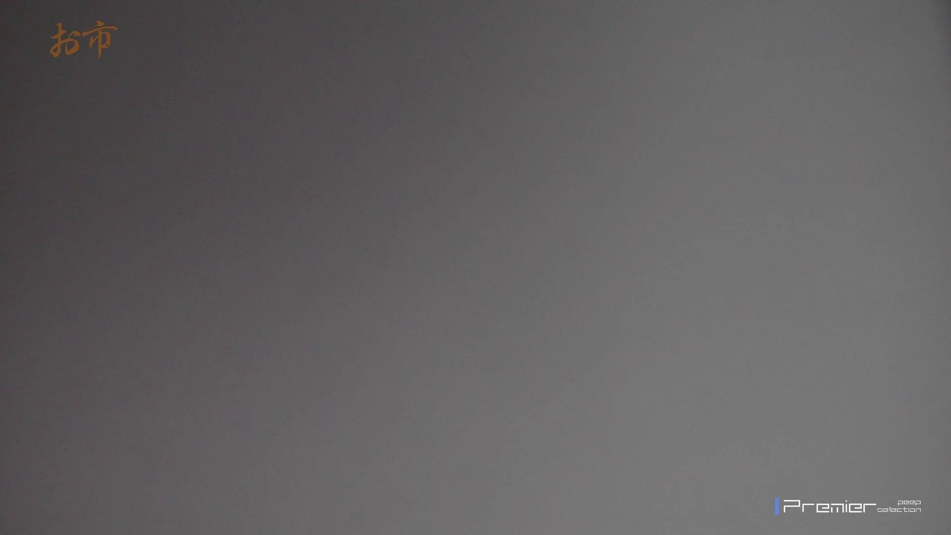 潜入!!台湾名門女学院 Vol.14 ラストコンテンツ!! OL | 潜入エロ調査  93連発 6