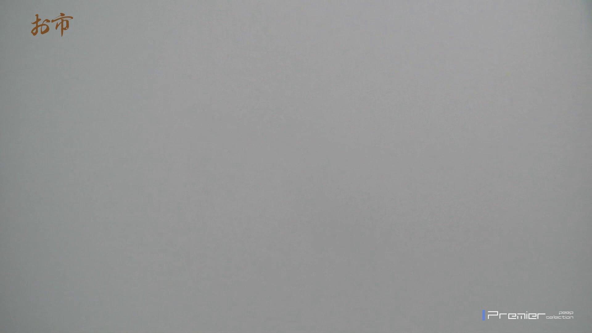 潜入!!台湾名門女学院 Vol.14 ラストコンテンツ!! OL | 潜入エロ調査  93連発 55