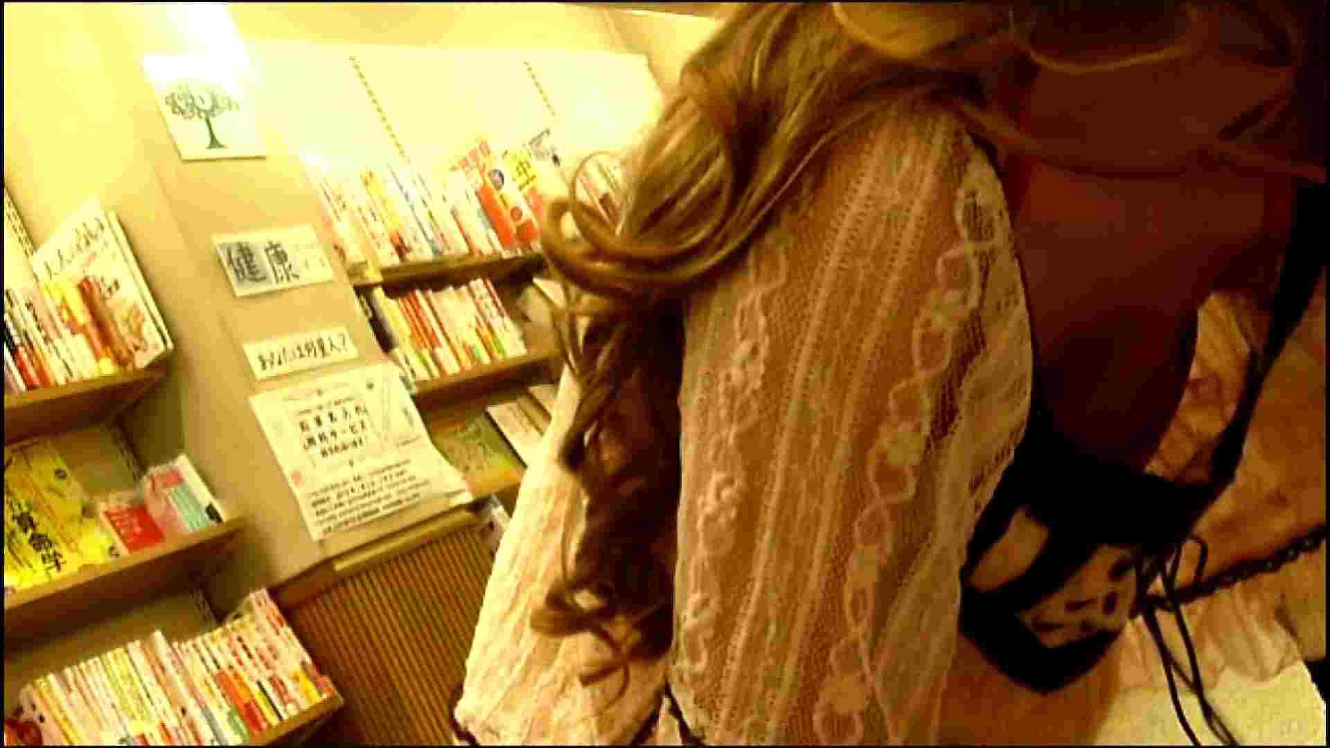 NO.2 本屋にいた巨乳ギャル 胸チラ | ギャル・コレクション  28連発 3