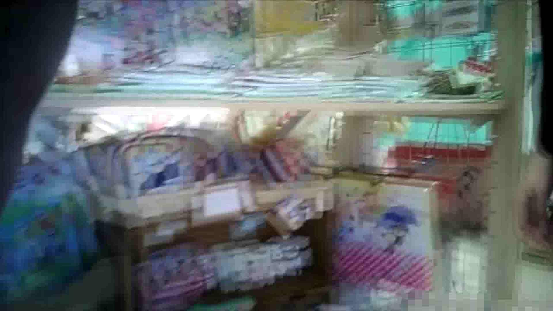 NO.6 雑貨屋で買い物中のガーリーな女の子 胸チラ   チラ  22連発 7