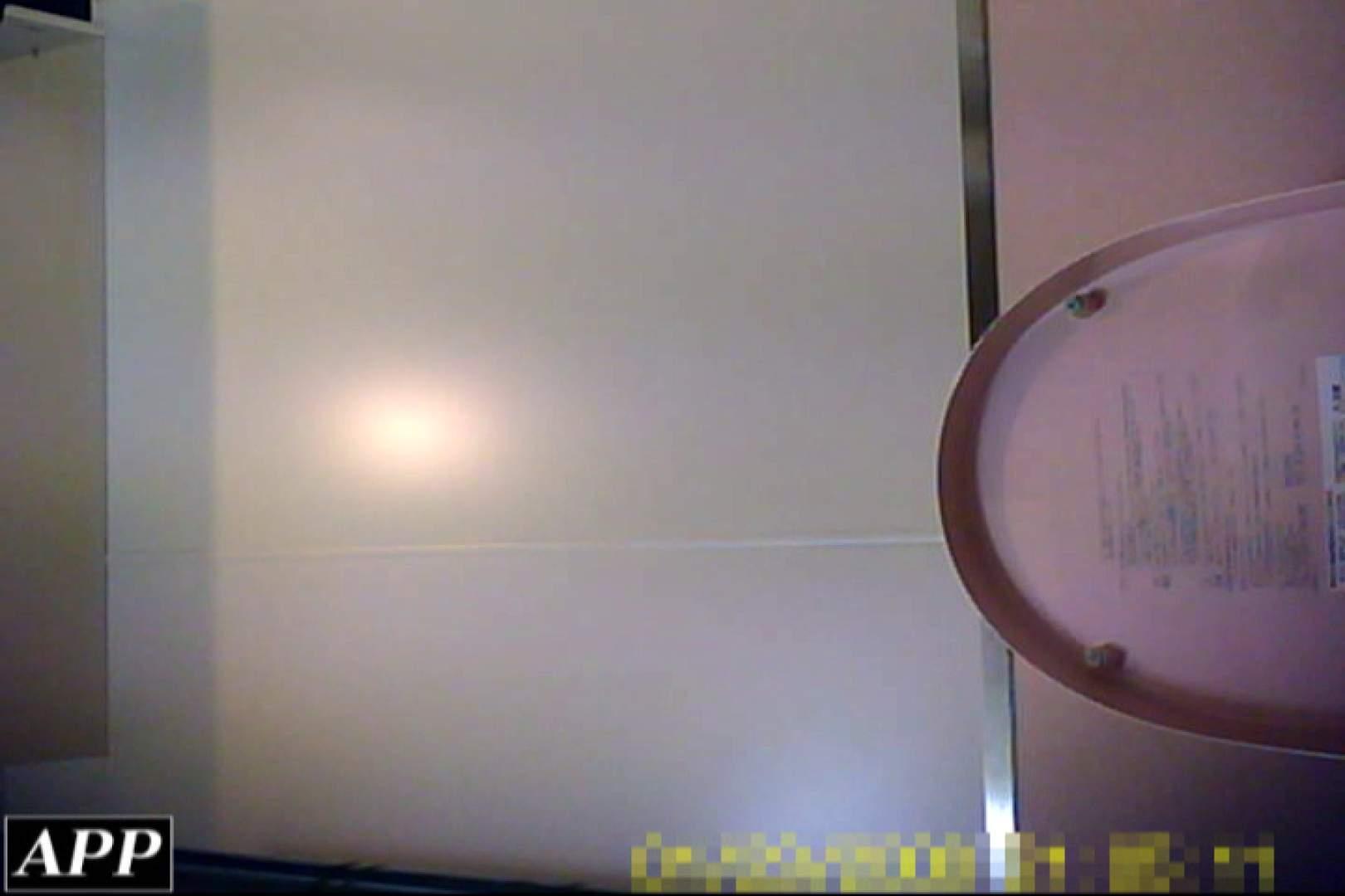 3視点洗面所 vol.19 OL | 肛門  85連発 47