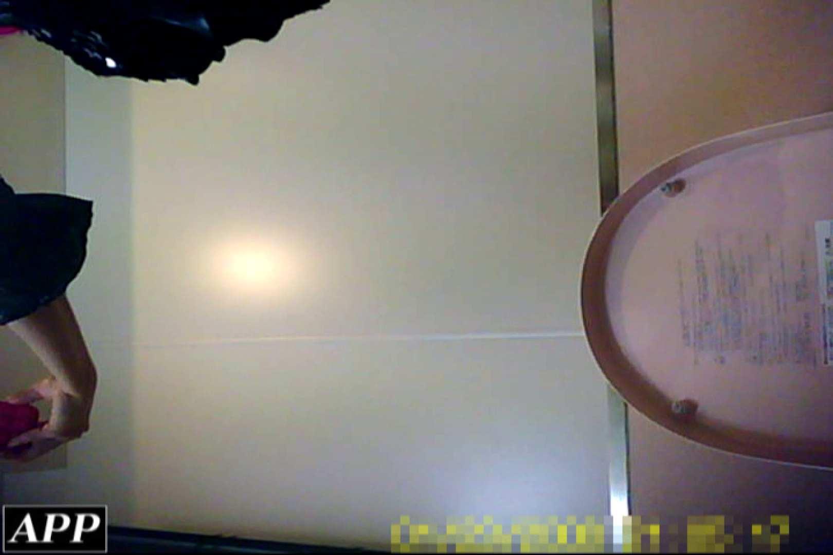 3視点洗面所 vol.19 OL | 肛門  85連発 48