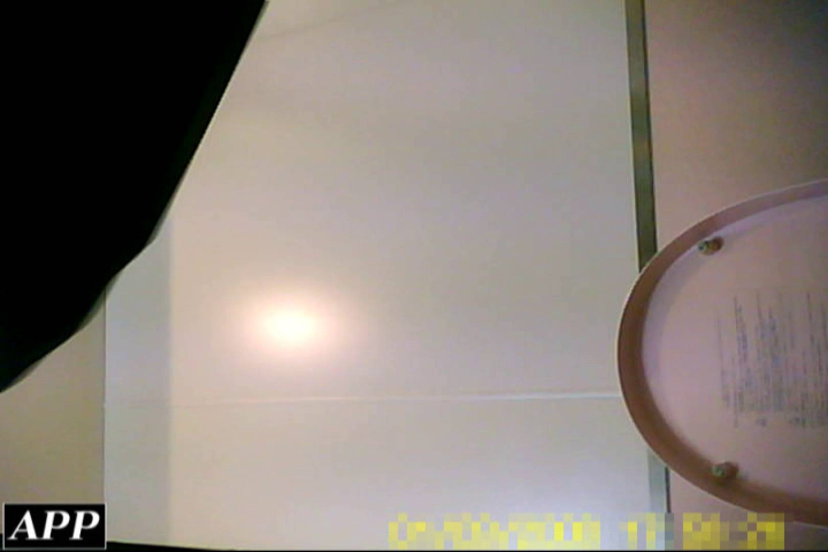 3視点洗面所 vol.34 OL | 洗面所着替え  90連発 64