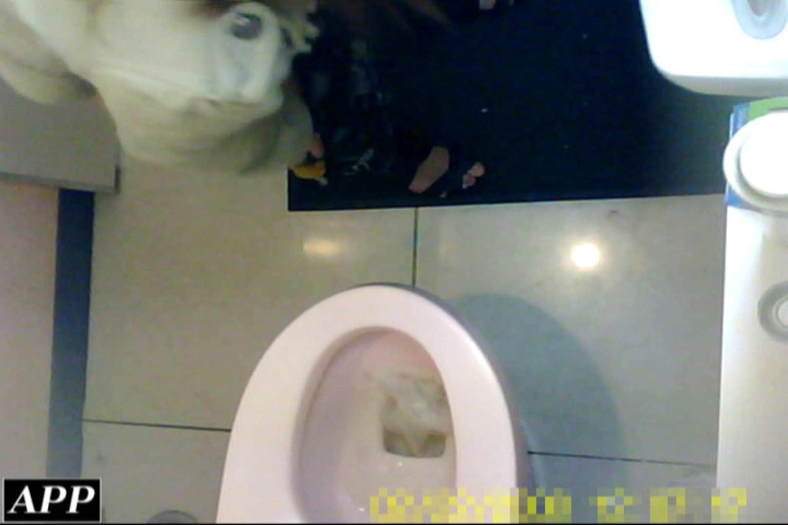 3視点洗面所 vol.128 肛門 | マンコ特集  93連発 17