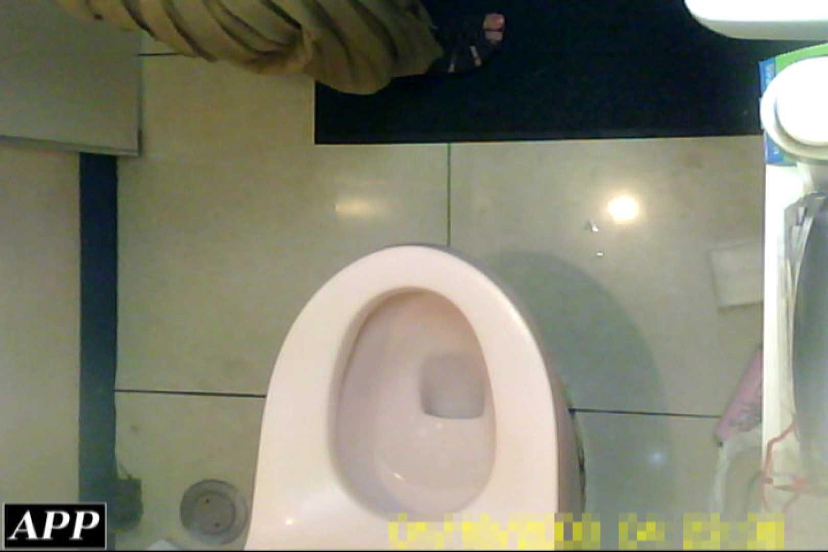 3視点洗面所 vol.128 肛門 | マンコ特集  93連発 37