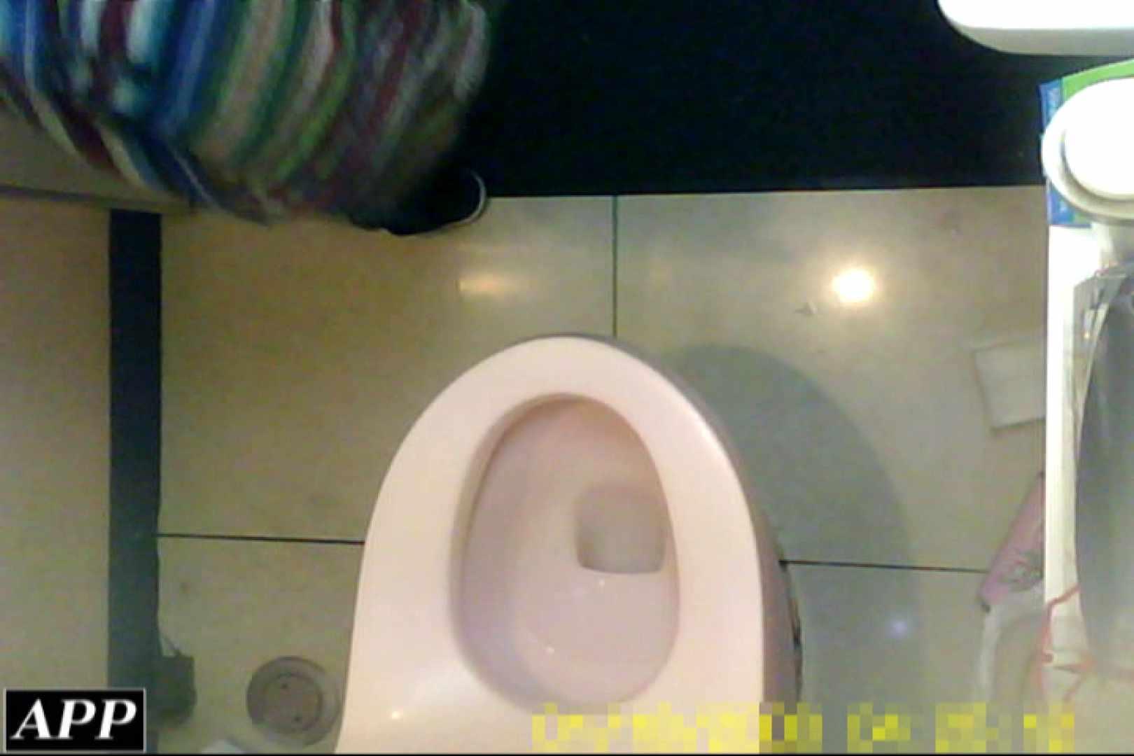 3視点洗面所 vol.128 肛門 | マンコ特集  93連発 63