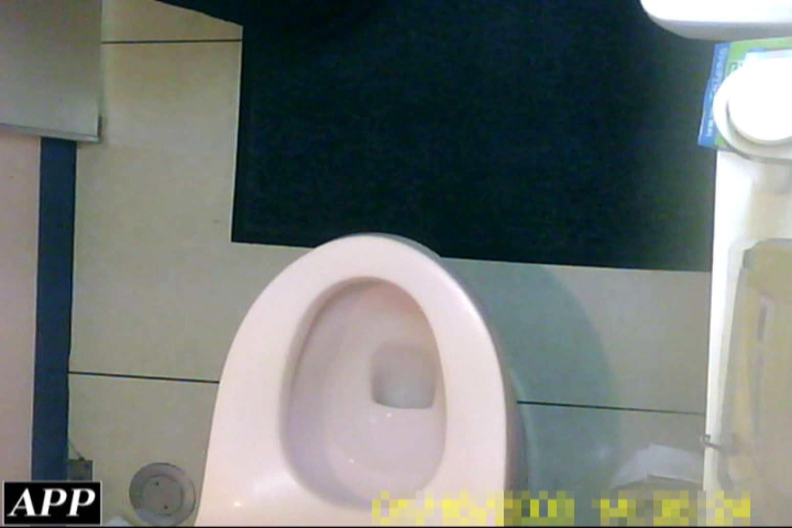 3視点洗面所 vol.143 肛門 | マンコ特集  99連発 6