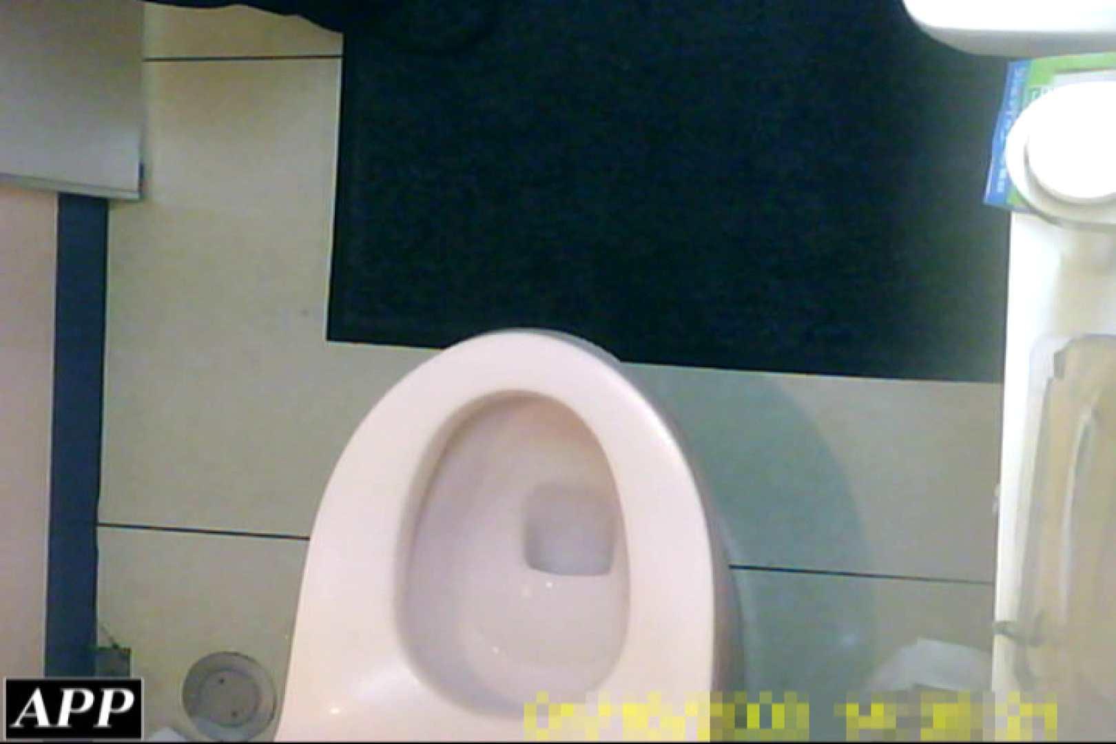 3視点洗面所 vol.143 肛門 | マンコ特集  99連発 22