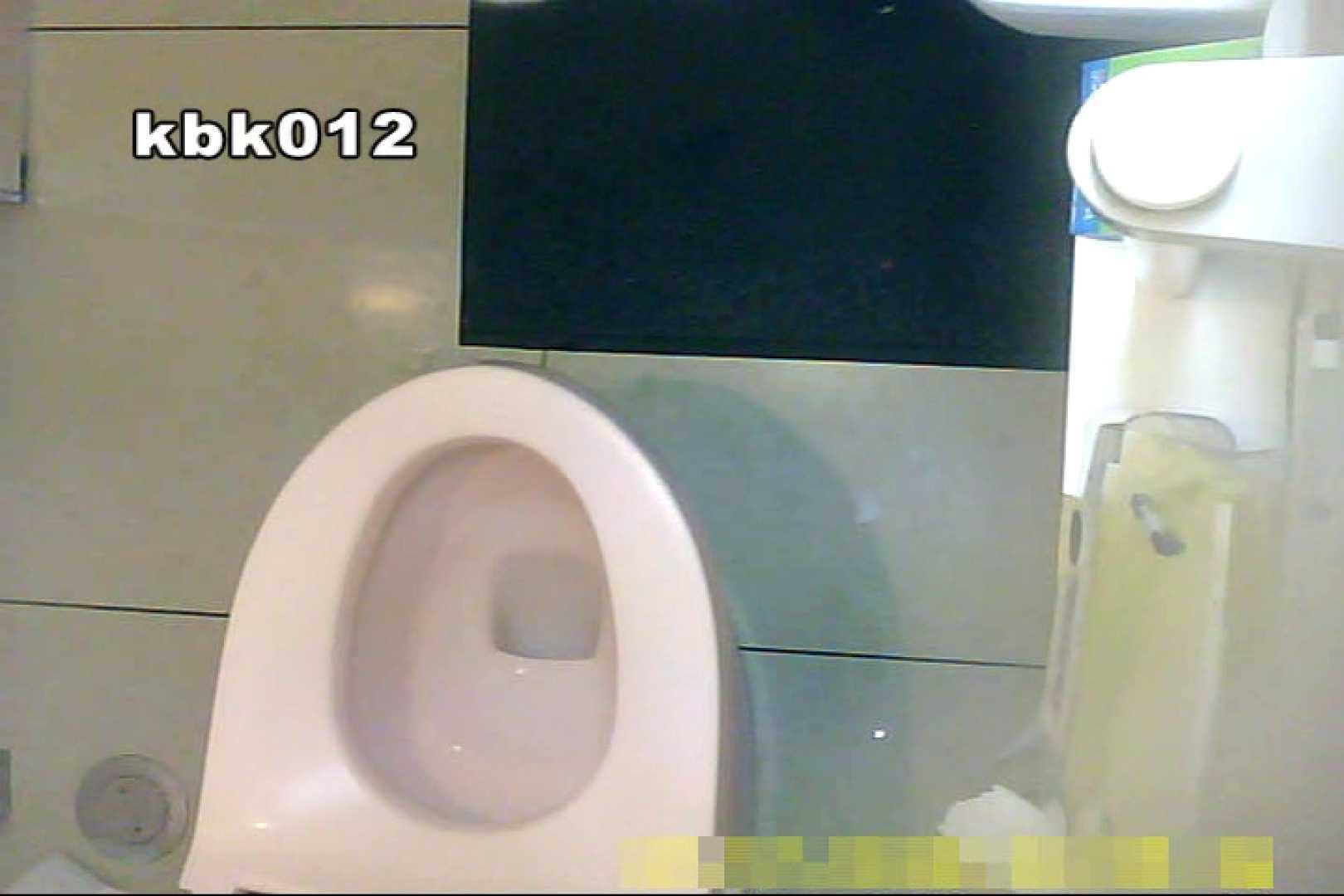 大切なことなので違う角度から2度眺めてみた vol.012 OL   0  22連発 5
