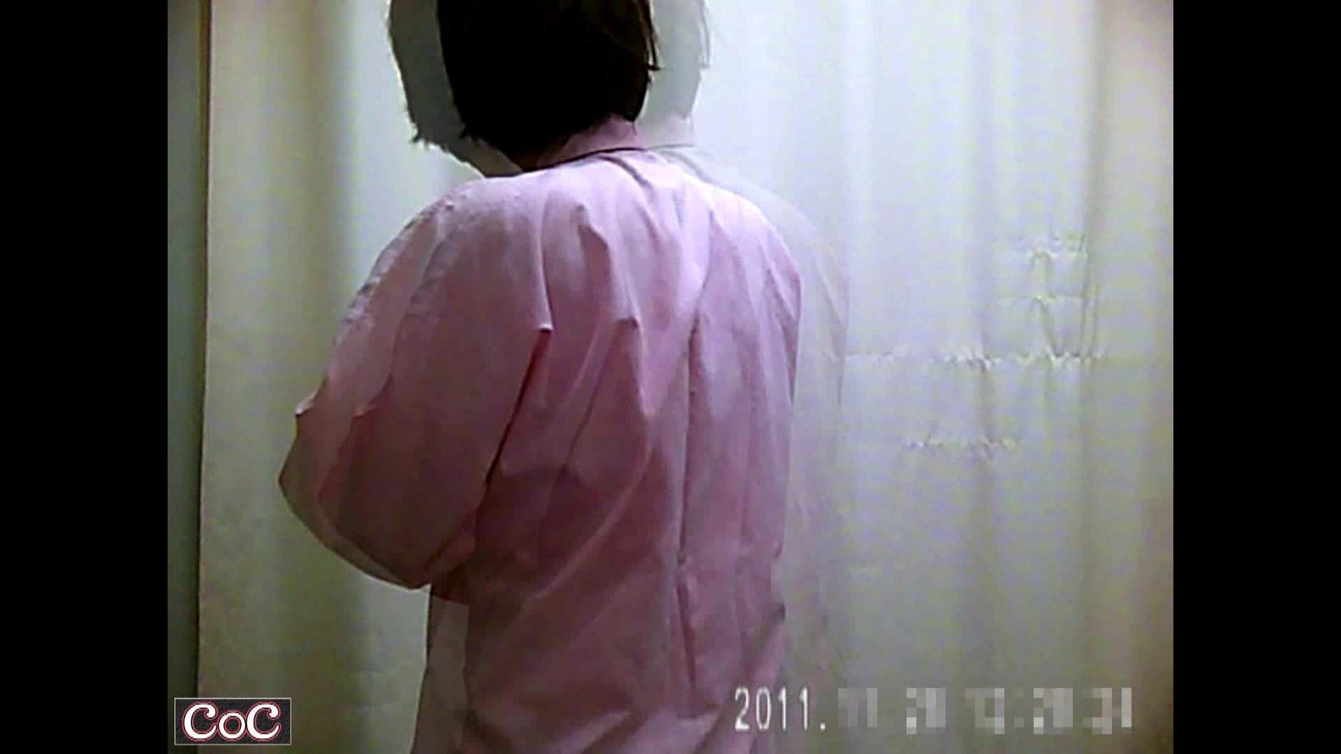 元医者による反抗 更衣室地獄絵巻 vol.191 OL | 0  87連発 5
