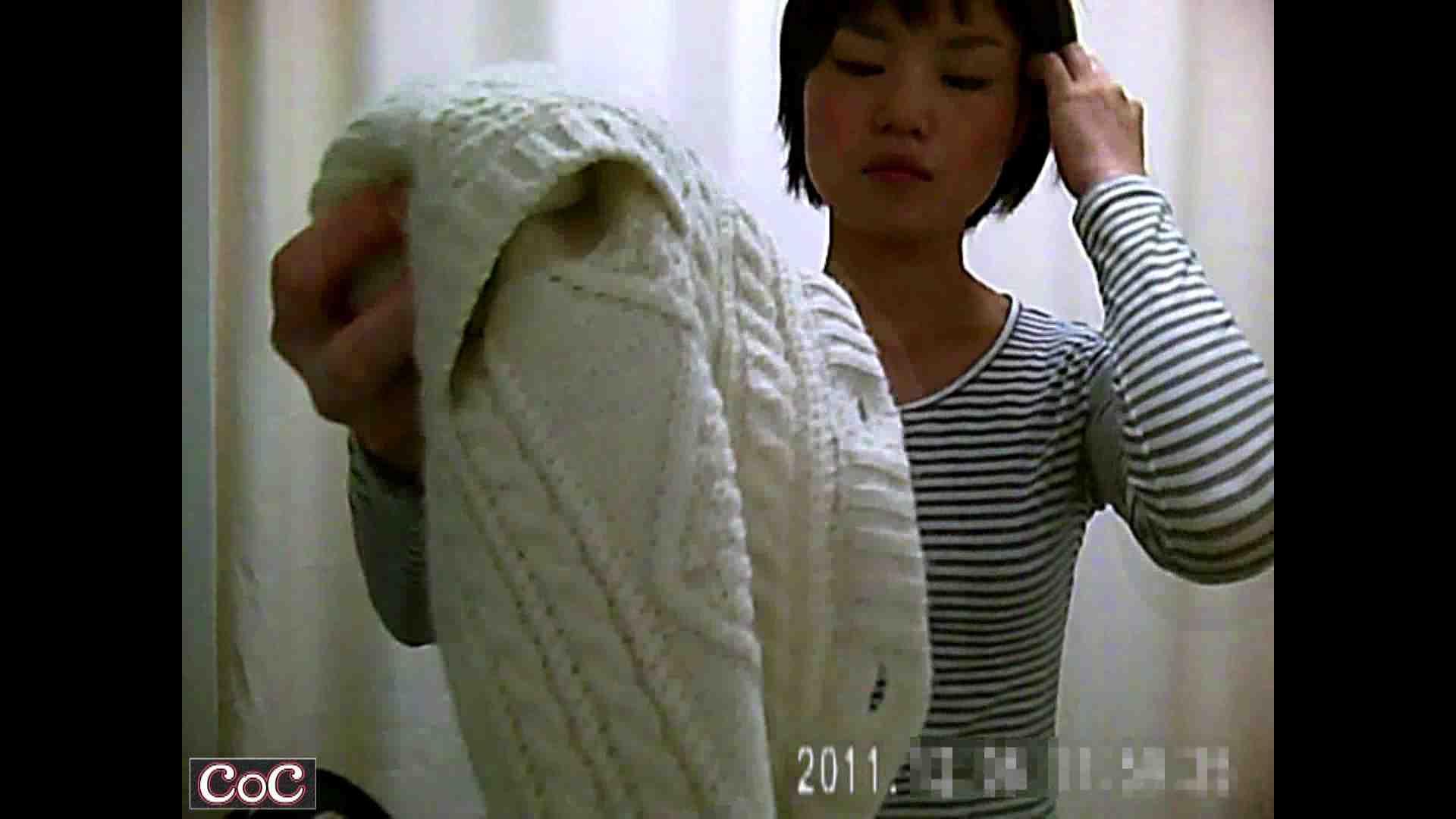 元医者による反抗 更衣室地獄絵巻 vol.183 OL   0  49連発 16