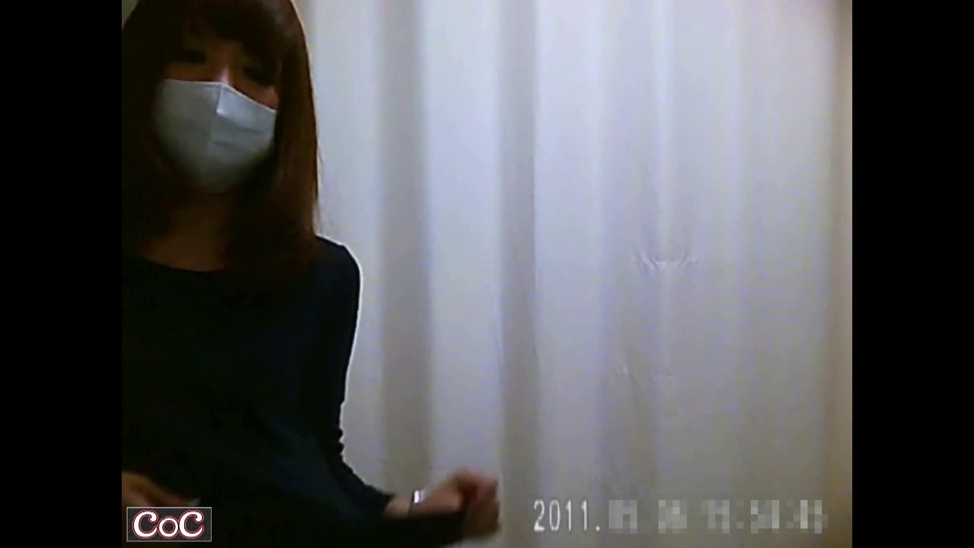 元医者による反抗 更衣室地獄絵巻 vol.284 OL   0  89連発 5