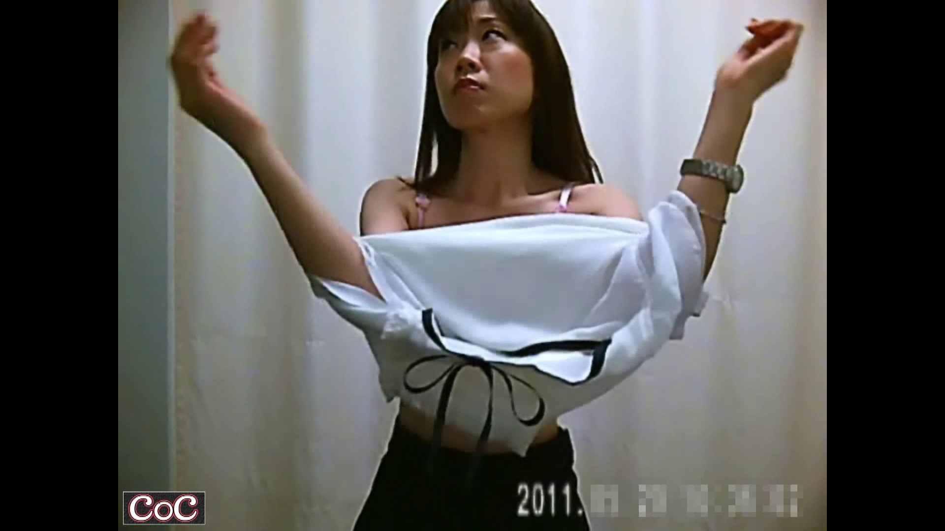 元医者による反抗 更衣室地獄絵巻 vol.165 OL   0  77連発 47