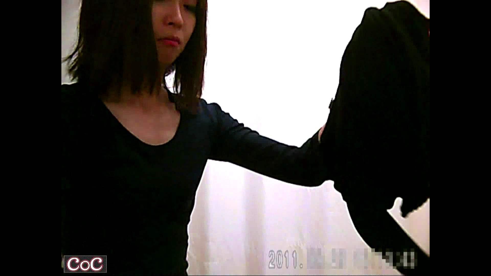 元医者による反抗 更衣室地獄絵巻 vol.253 OL   0  32連発 20