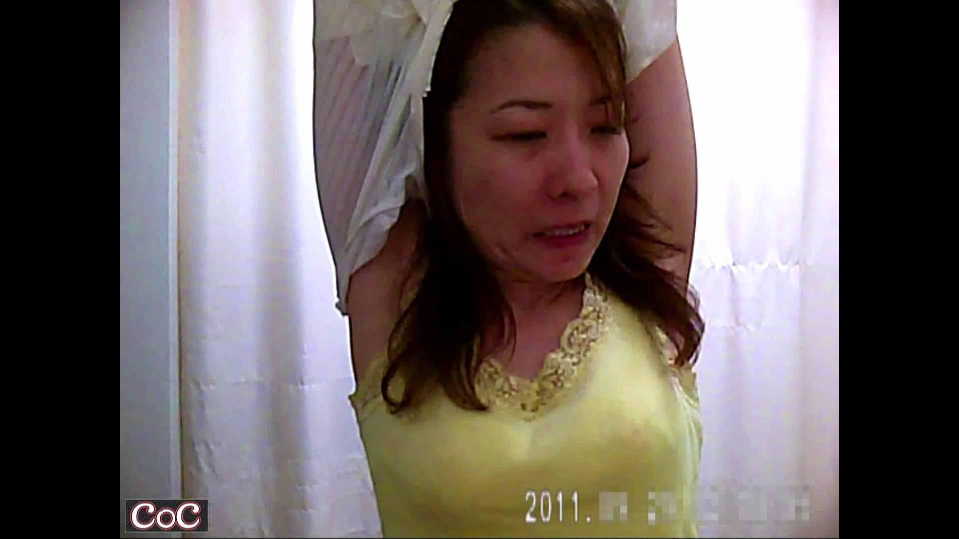 元医者による反抗 更衣室地獄絵巻 vol.253 OL   0  32連発 27
