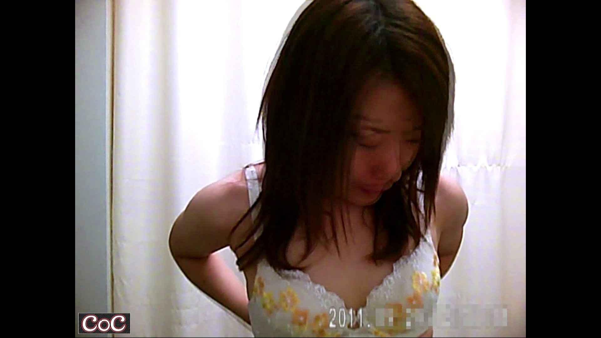 元医者による反抗 更衣室地獄絵巻 vol.253 OL   0  32連発 29