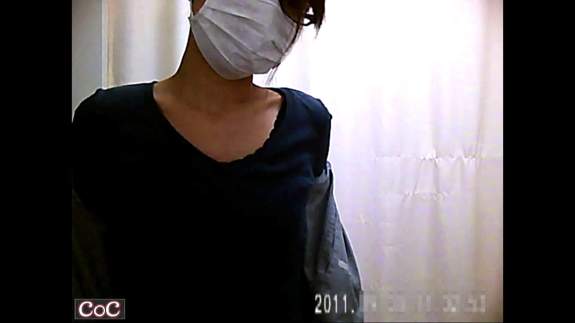 元医者による反抗 更衣室地獄絵巻 vol.249 OL   0  58連発 39