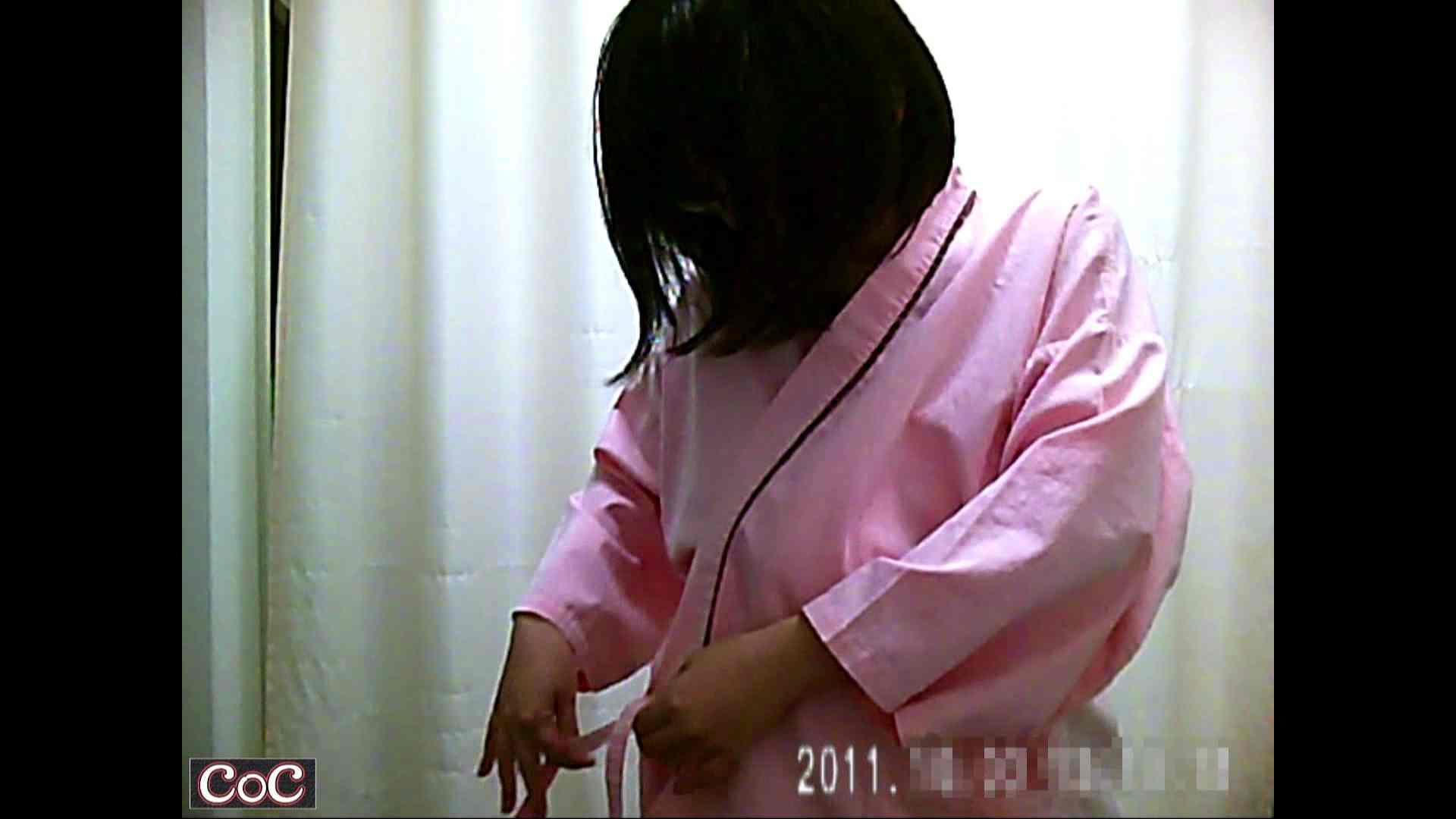 元医者による反抗 更衣室地獄絵巻 vol.248 OL   0  34連発 6