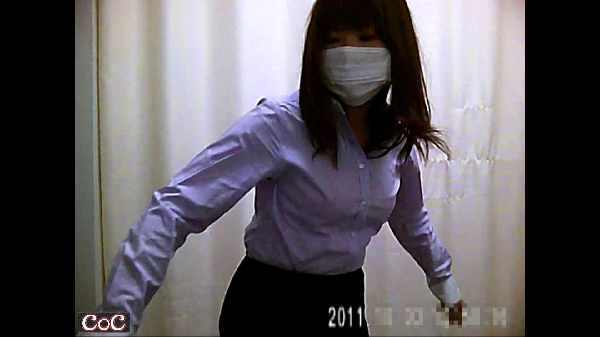 元医者による反抗 更衣室地獄絵巻 vol.248 OL   0  34連発 32