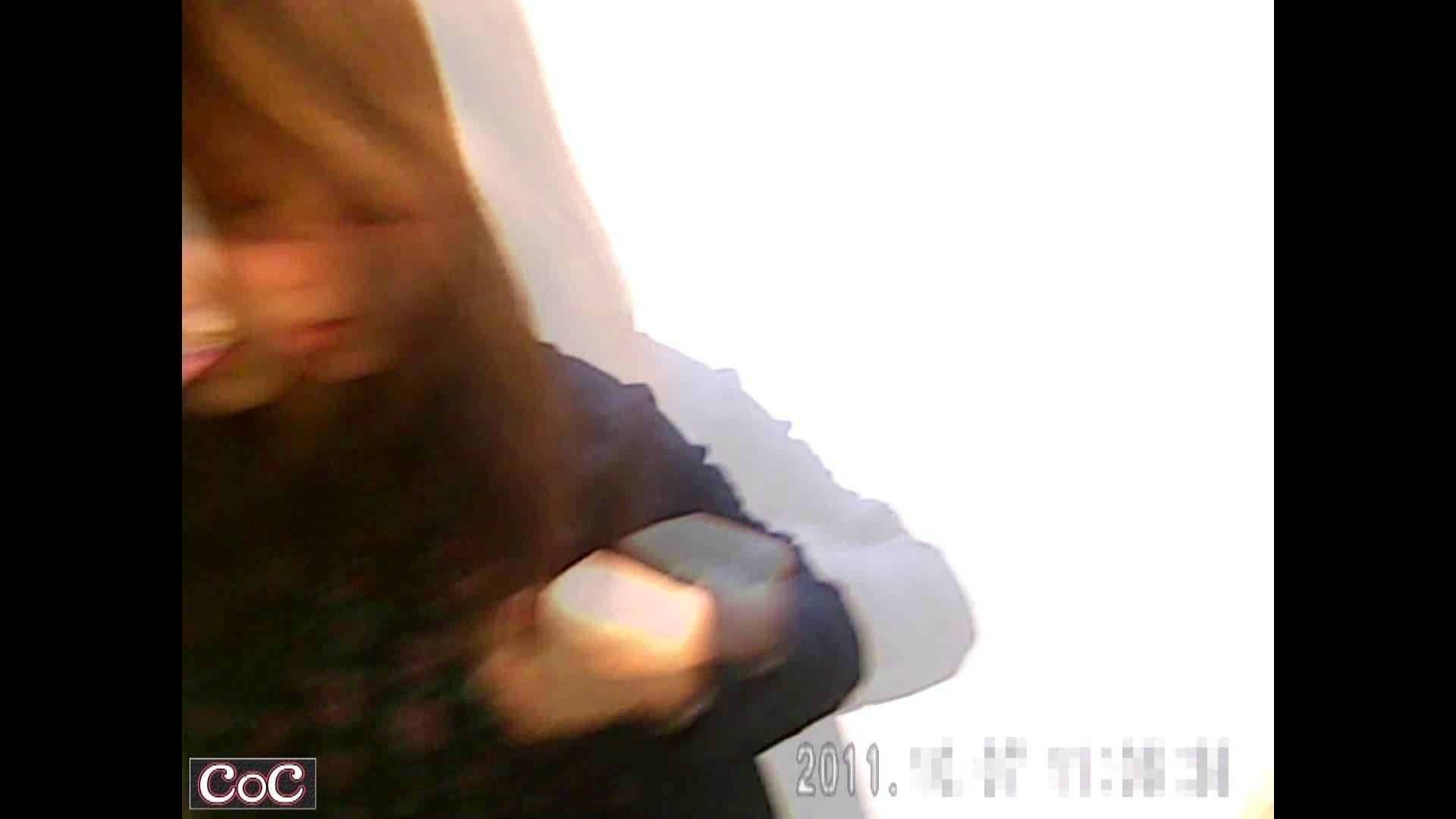 元医者による反抗 更衣室地獄絵巻 vol.244 OL   0  88連発 81