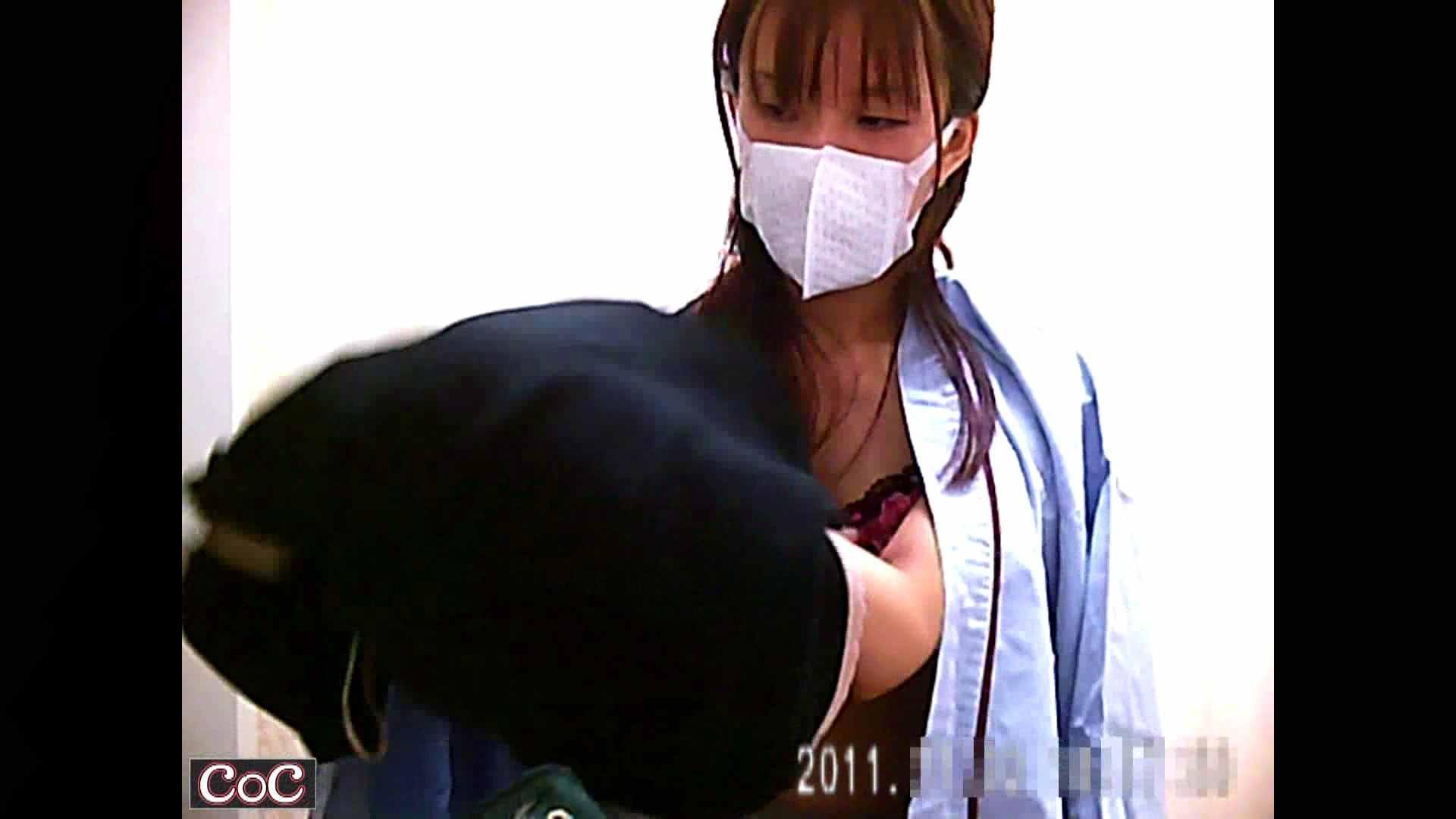 元医者による反抗 更衣室地獄絵巻 vol.216 OL | 0  51連発 16