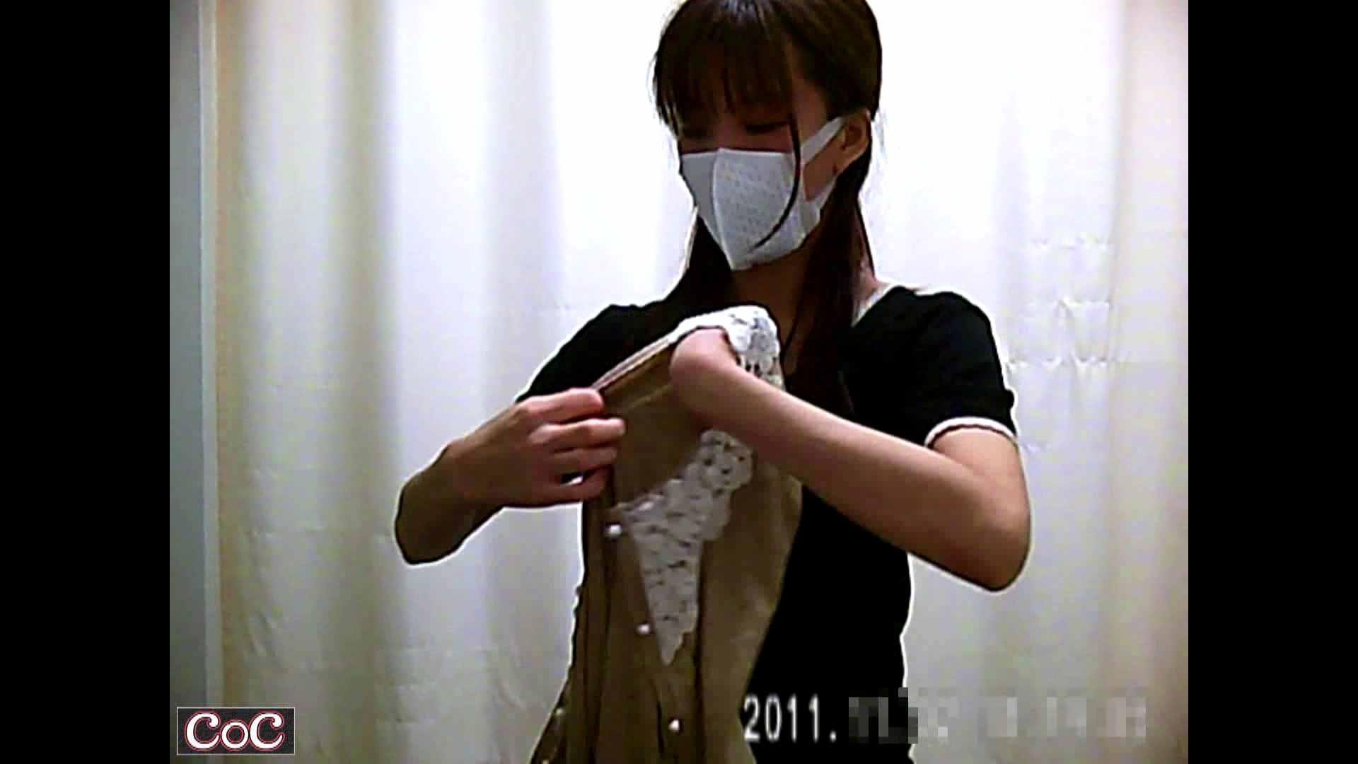 元医者による反抗 更衣室地獄絵巻 vol.216 OL | 0  51連発 23