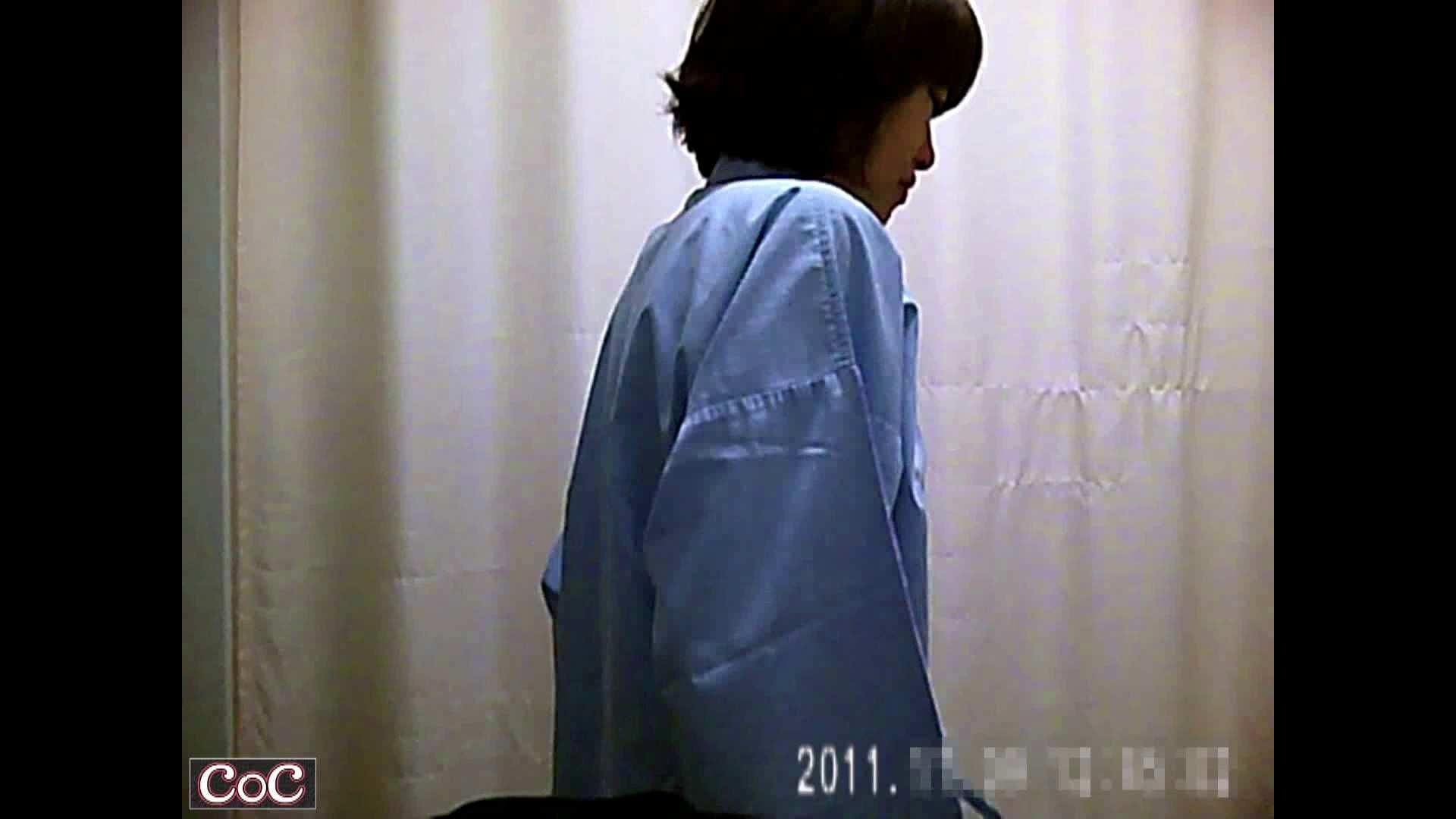 元医者による反抗 更衣室地獄絵巻 vol.210 OL   0  61連発 11