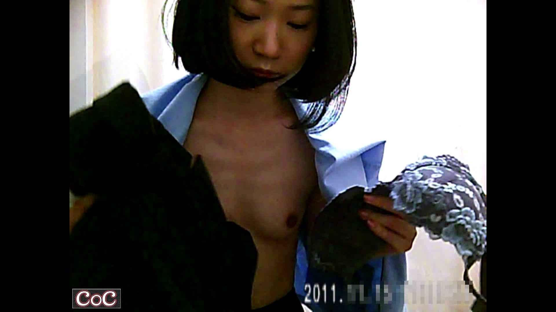 元医者による反抗 更衣室地獄絵巻 vol.205 OL   0  54連発 23