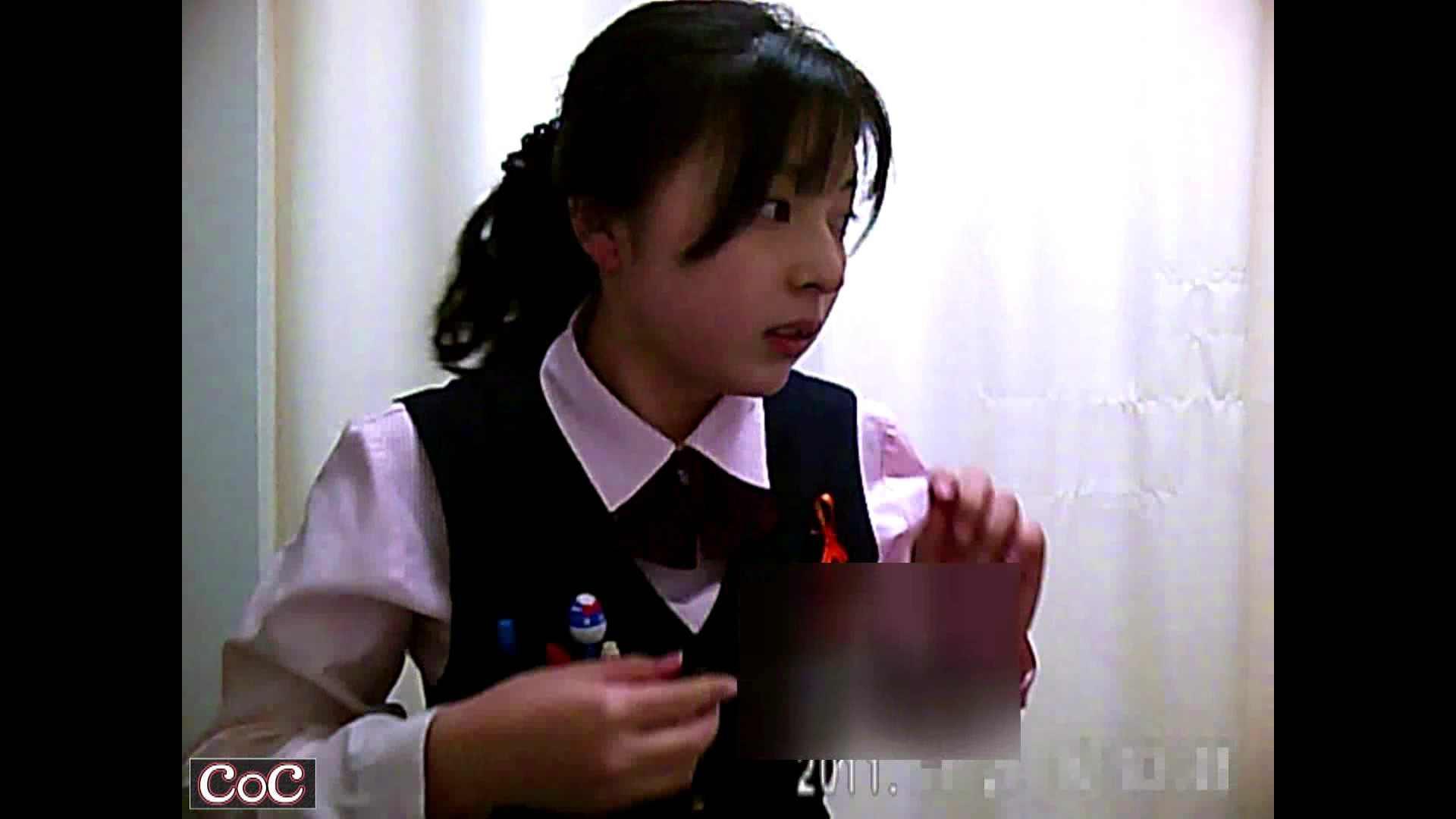 元医者による反抗 更衣室地獄絵巻 vol.197 OL   0  91連発 46
