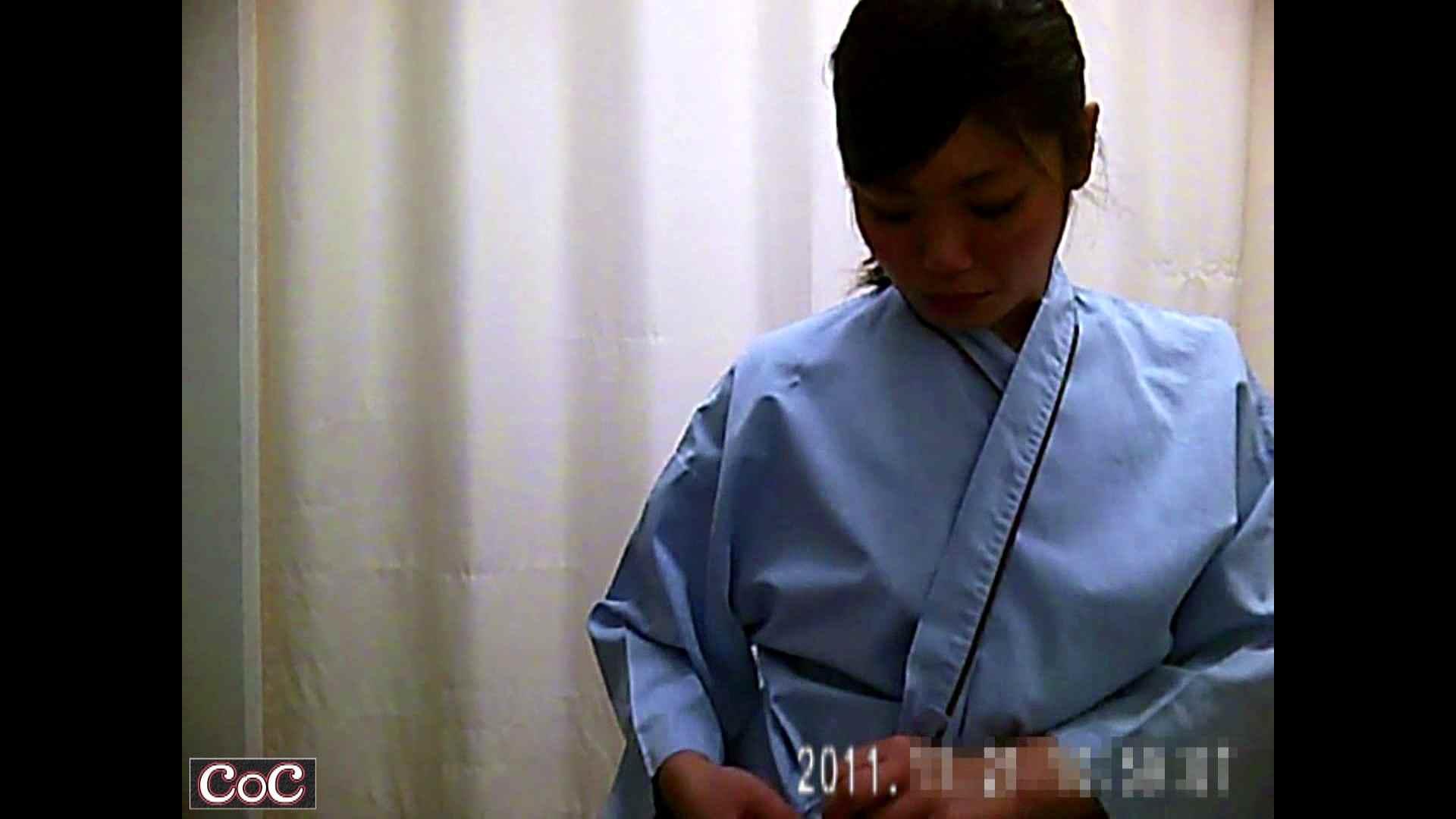 元医者による反抗 更衣室地獄絵巻 vol.197 OL   0  91連発 78