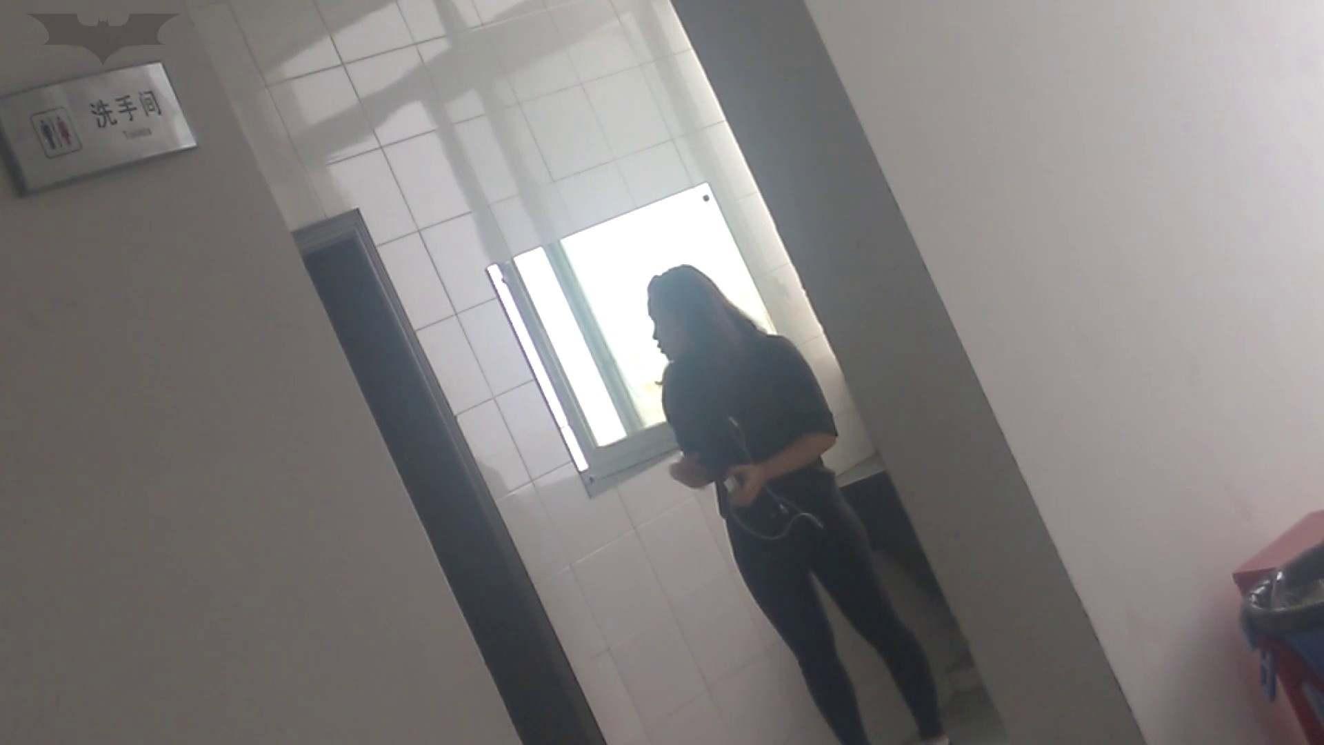 JD盗撮 美女の洗面所の秘密 Vol.07 OL | トイレ中  94連発 29