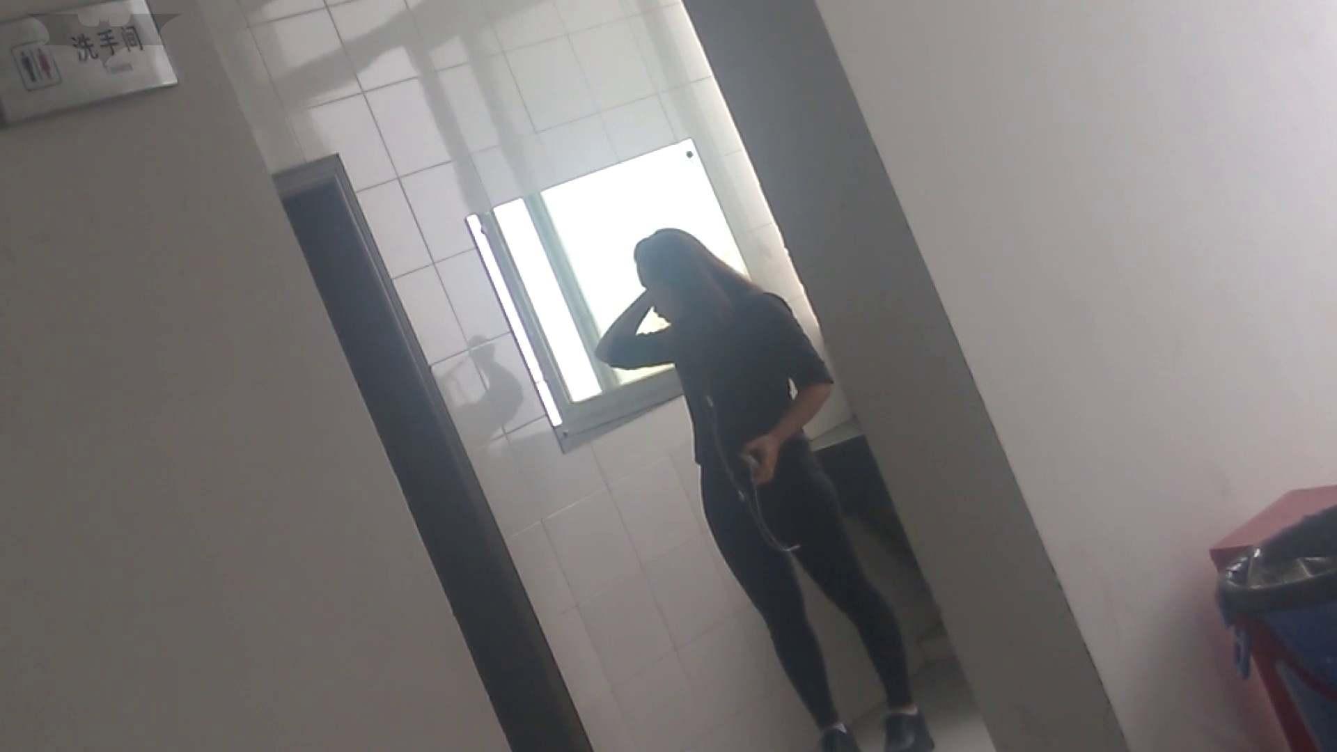 JD盗撮 美女の洗面所の秘密 Vol.07 OL | トイレ中  94連発 30
