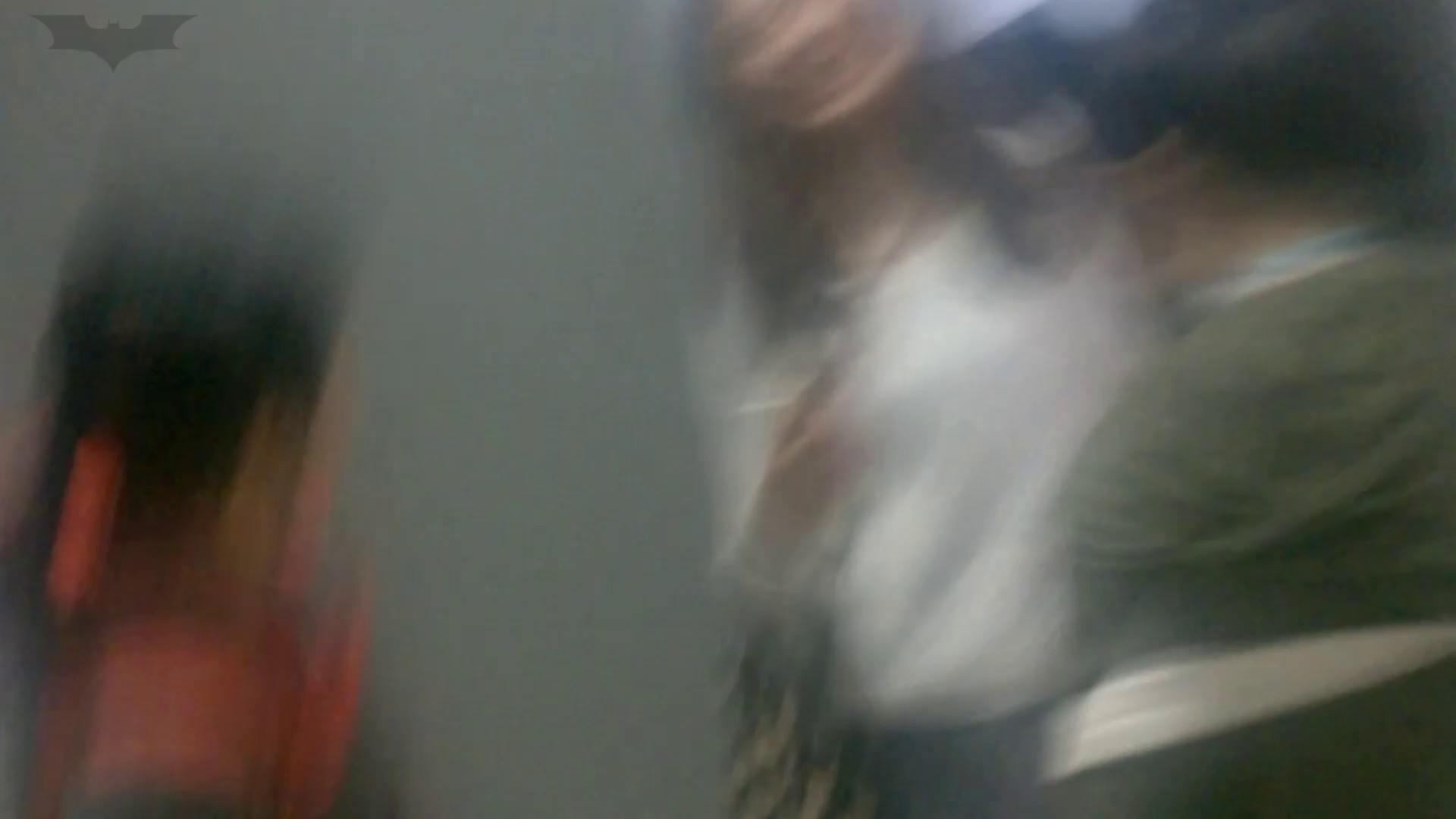 JD盗撮 美女の洗面所の秘密 Vol.07 OL | トイレ中  94連発 80