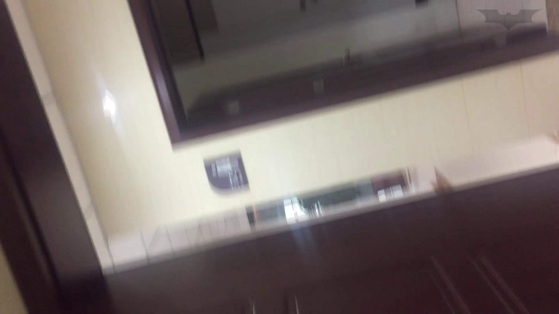 盗撮おまんこ|JD盗撮 美女の洗面所の秘密 Vol.72|怪盗ジョーカー
