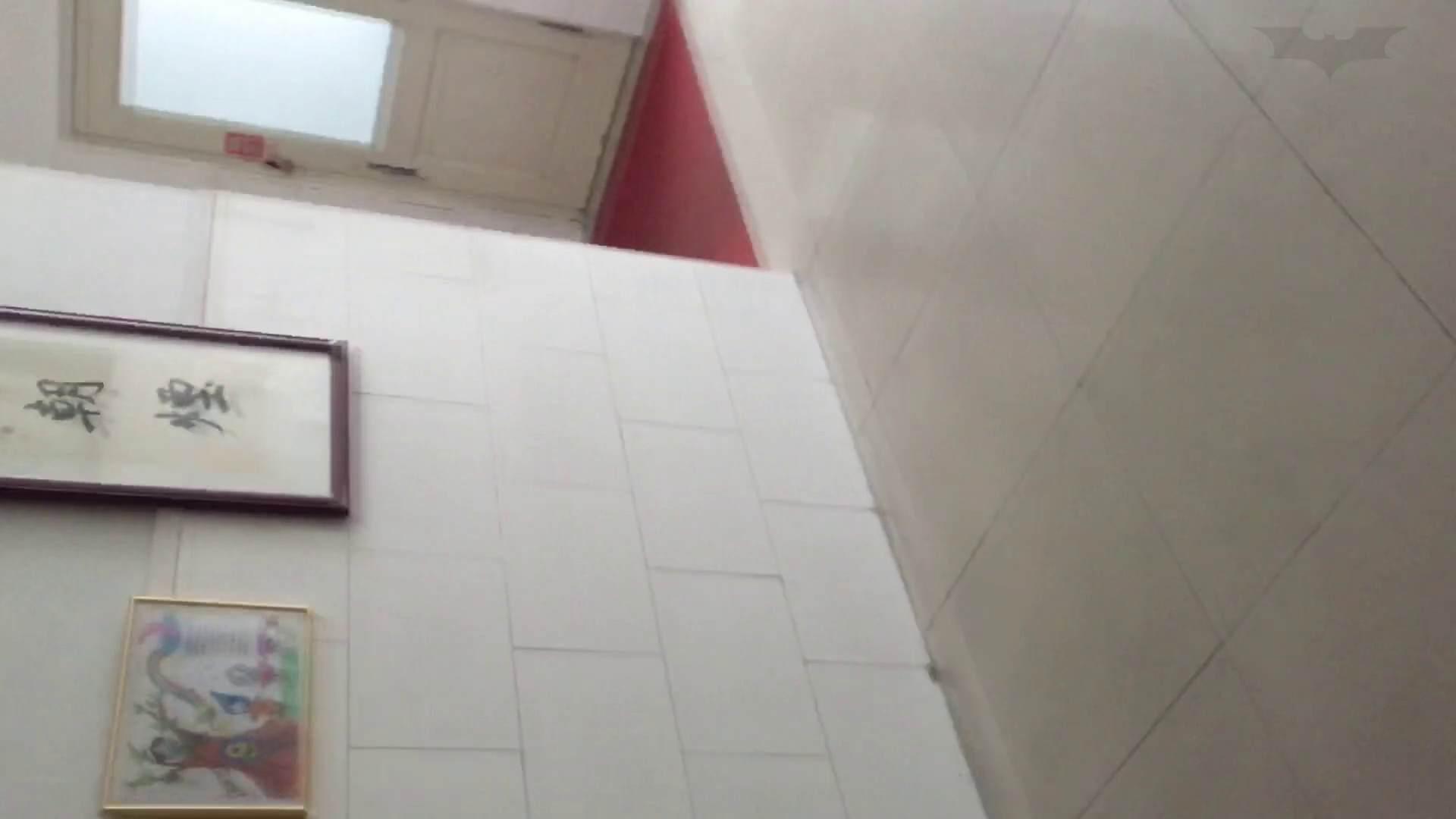 芸術大学ガチ潜入盗撮 JD盗撮 美女の洗面所の秘密 Vol.80 トイレ中 | 洗面所着替え  64連発 6